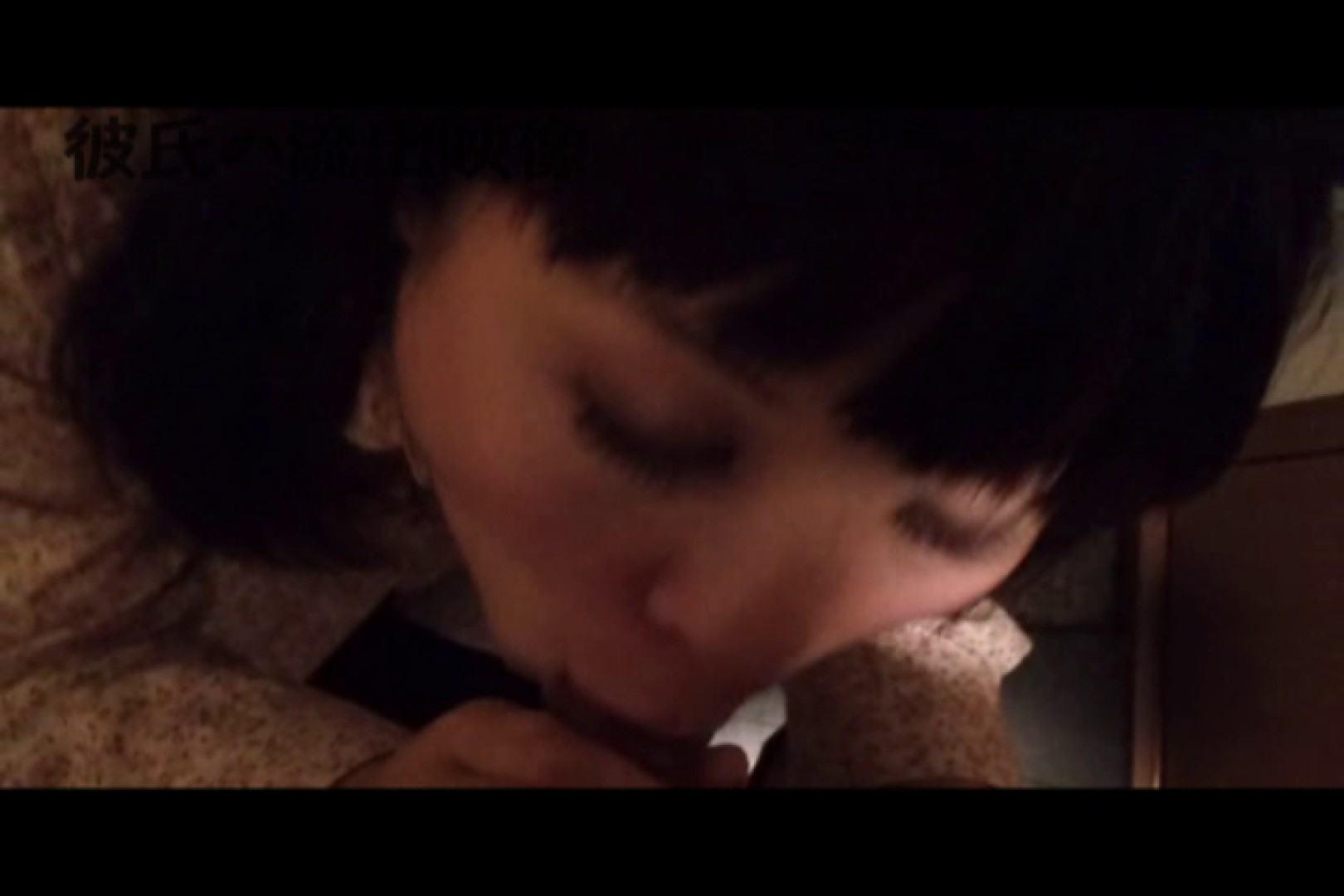 彼氏が流出 パイパン素人嬢のハメ撮り映像03 パイパン   0  81pic 37