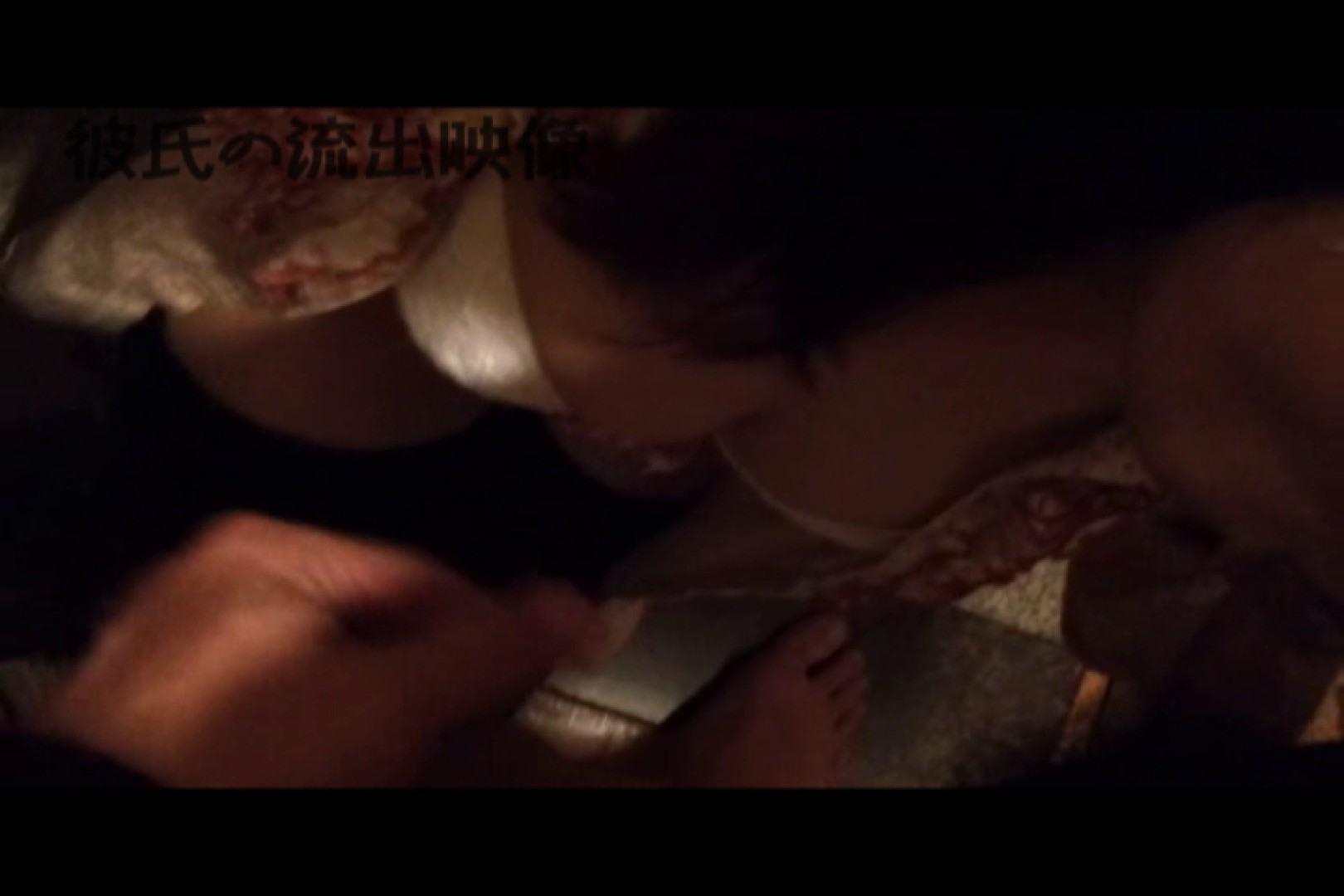 彼氏が流出 パイパン素人嬢のハメ撮り映像03 素人 オマンコ無修正動画無料 81pic 42