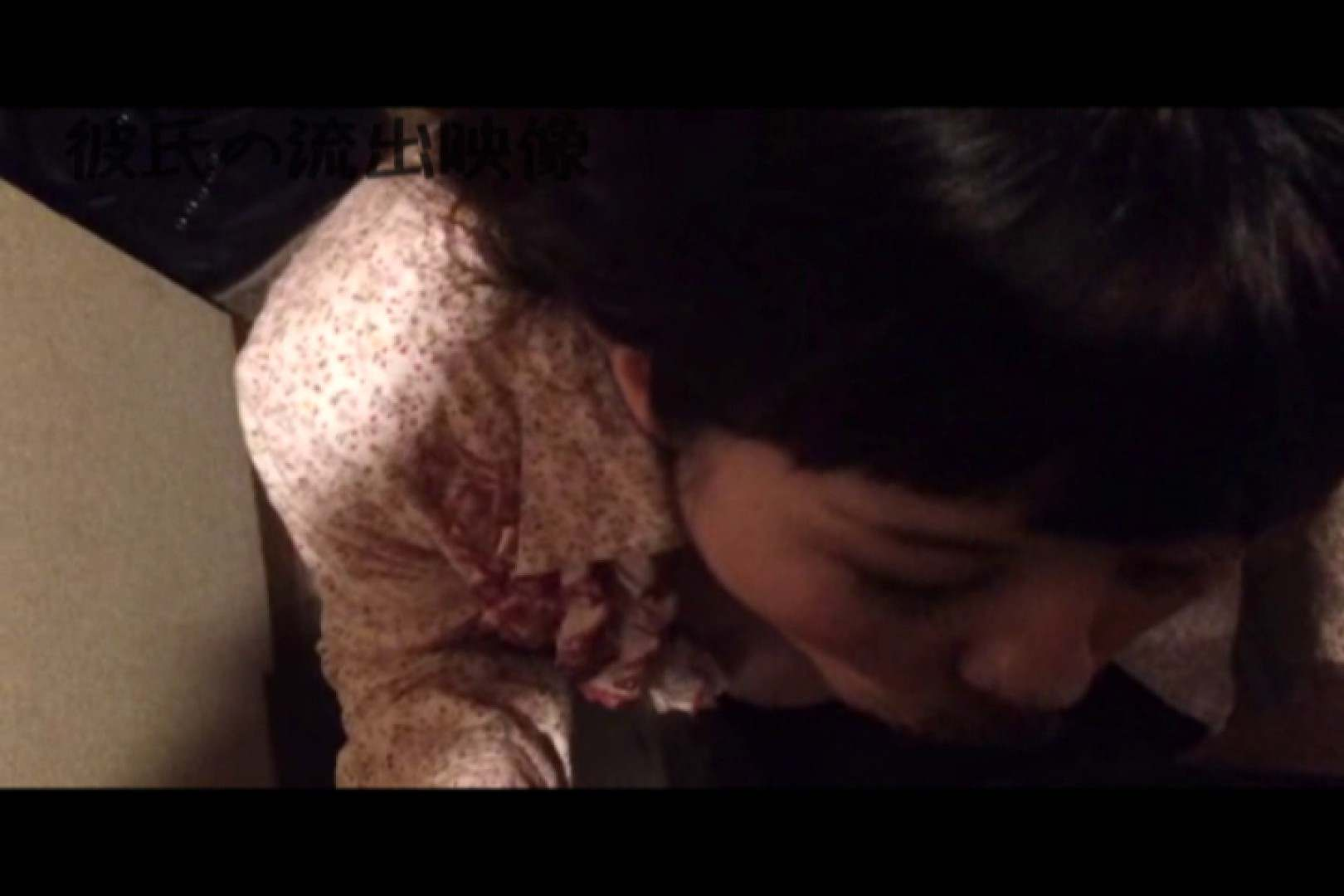 彼氏が流出 パイパン素人嬢のハメ撮り映像03 素人 オマンコ無修正動画無料 81pic 46