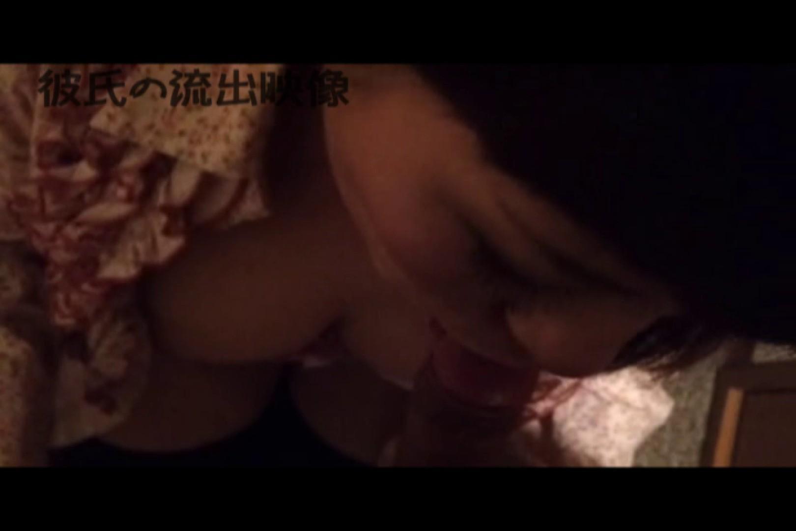 彼氏が流出 パイパン素人嬢のハメ撮り映像03 カップル AV無料 81pic 47