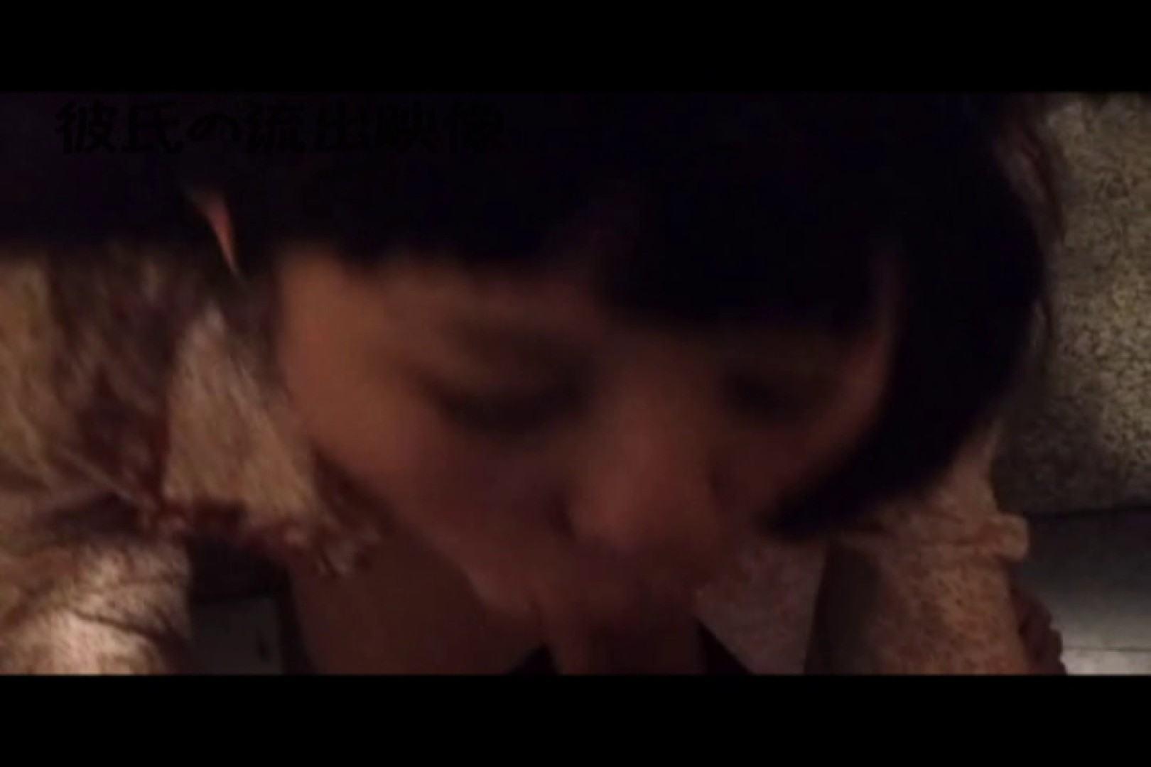 彼氏が流出 パイパン素人嬢のハメ撮り映像03 素人 オマンコ無修正動画無料 81pic 50