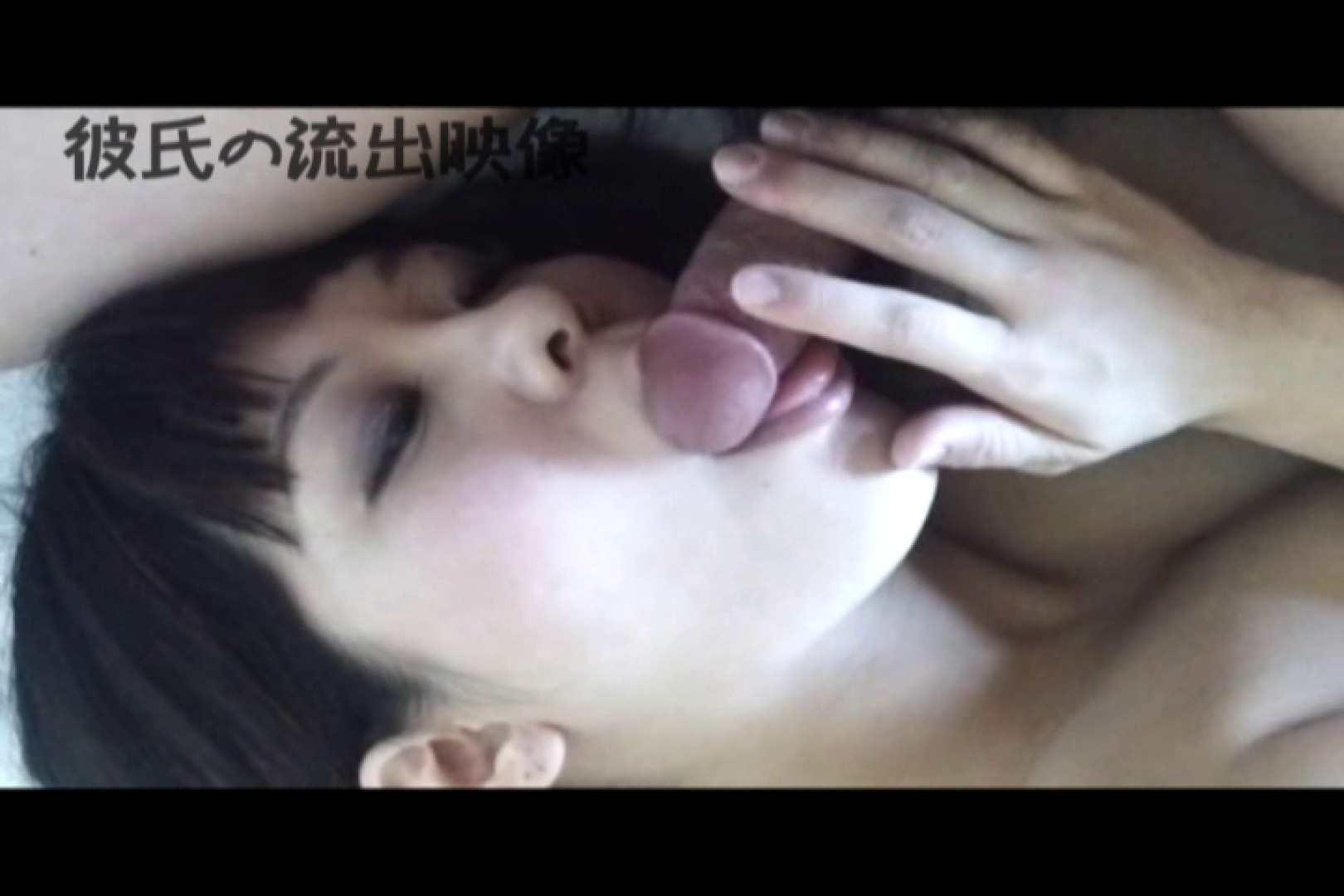 彼氏が流出 パイパン素人嬢のハメ撮り映像03 カップル AV無料 81pic 51