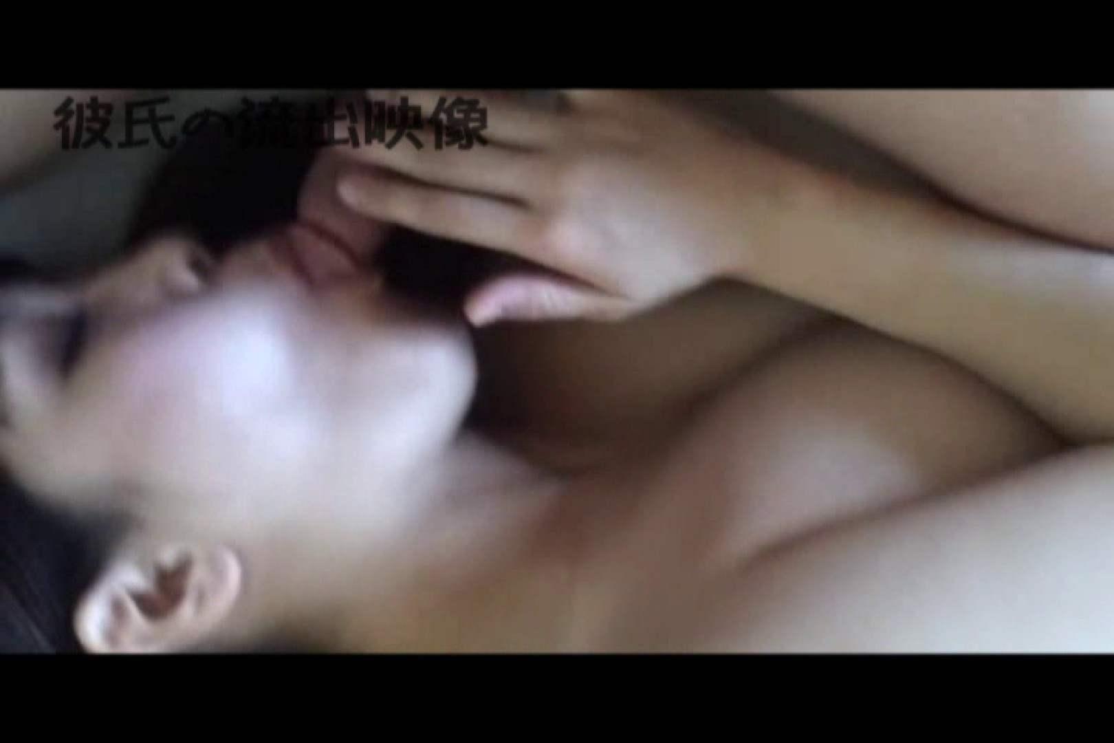 彼氏が流出 パイパン素人嬢のハメ撮り映像03 パイパン  81pic 52