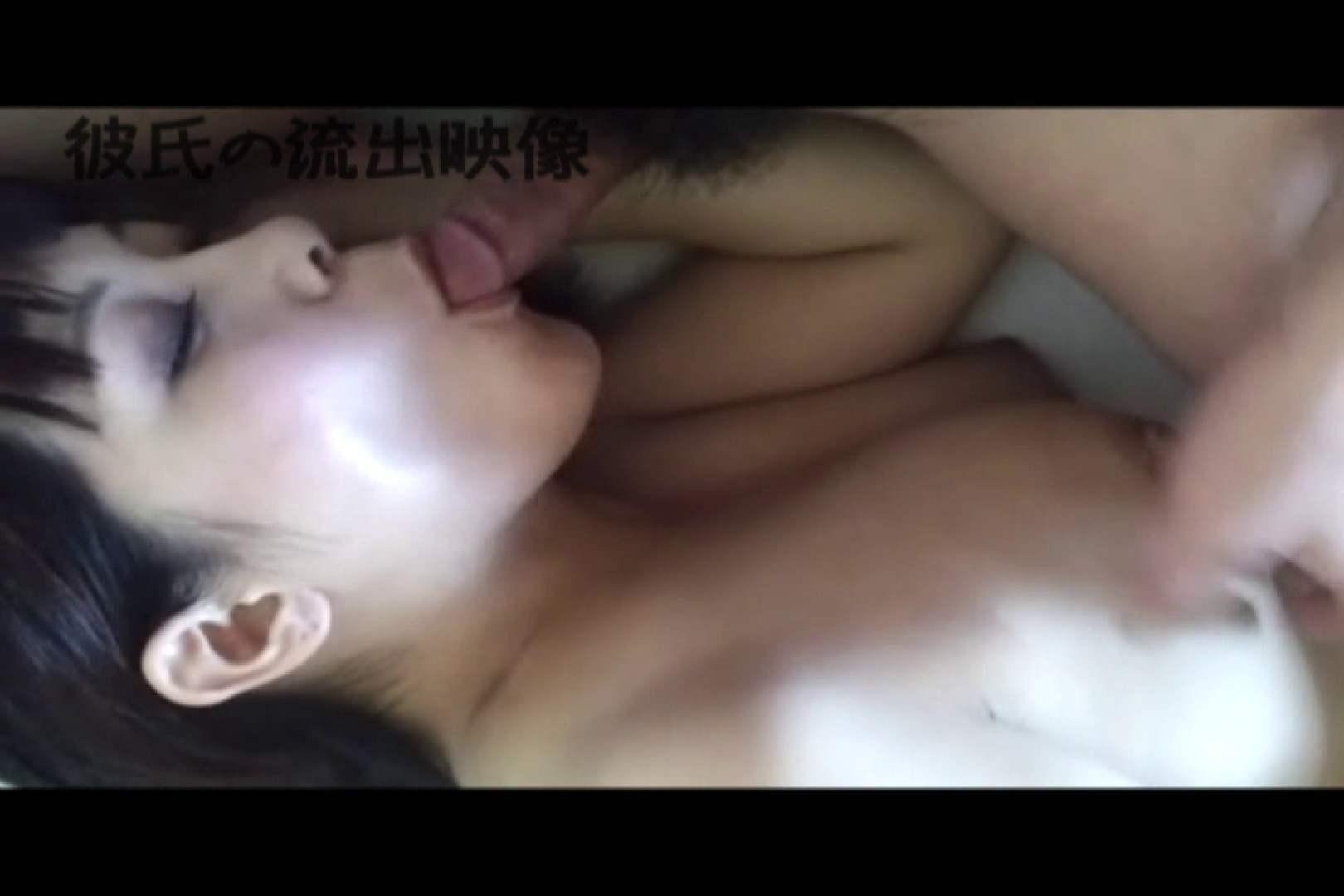 彼氏が流出 パイパン素人嬢のハメ撮り映像03 素人 オマンコ無修正動画無料 81pic 54