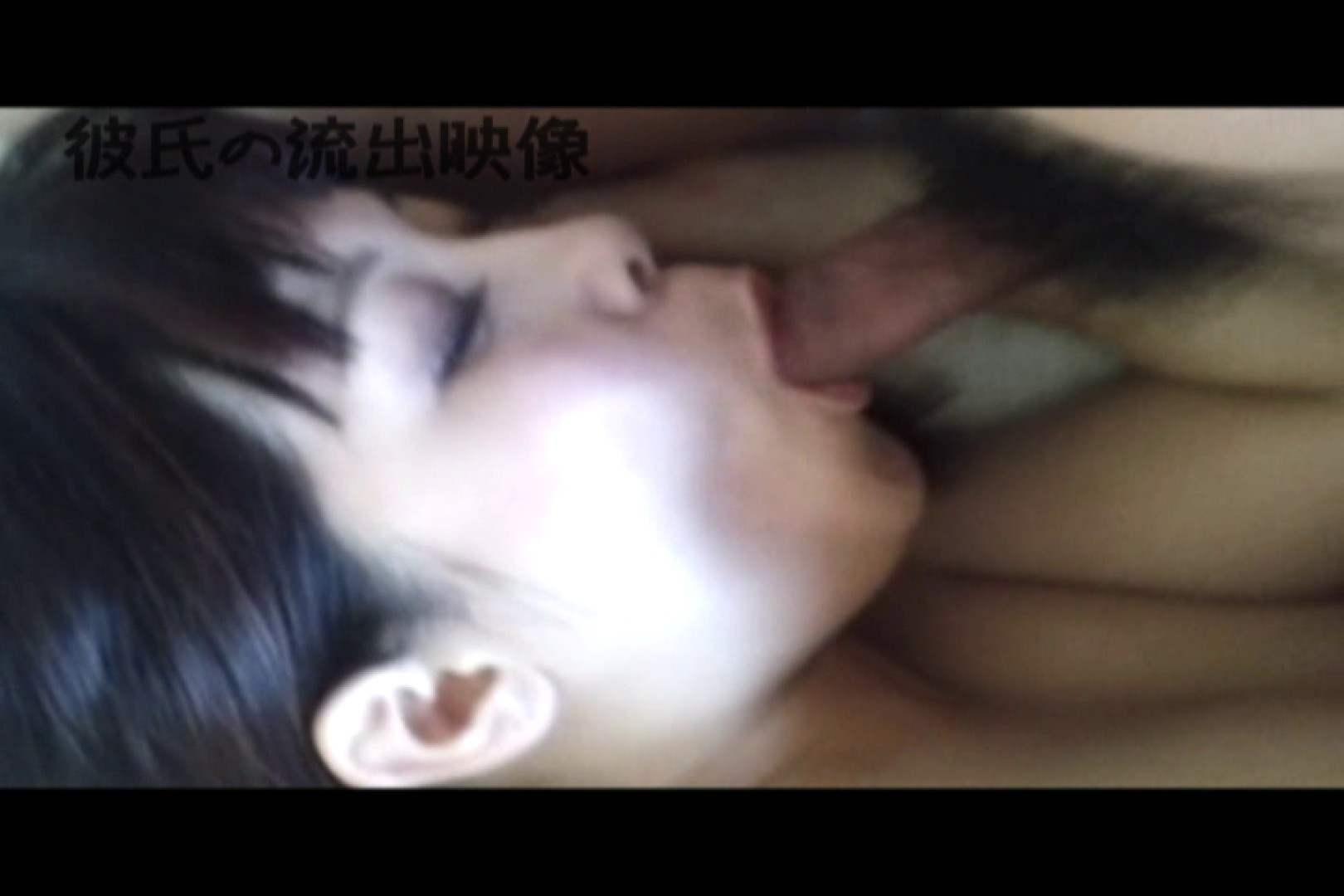 彼氏が流出 パイパン素人嬢のハメ撮り映像03 カップル AV無料 81pic 55