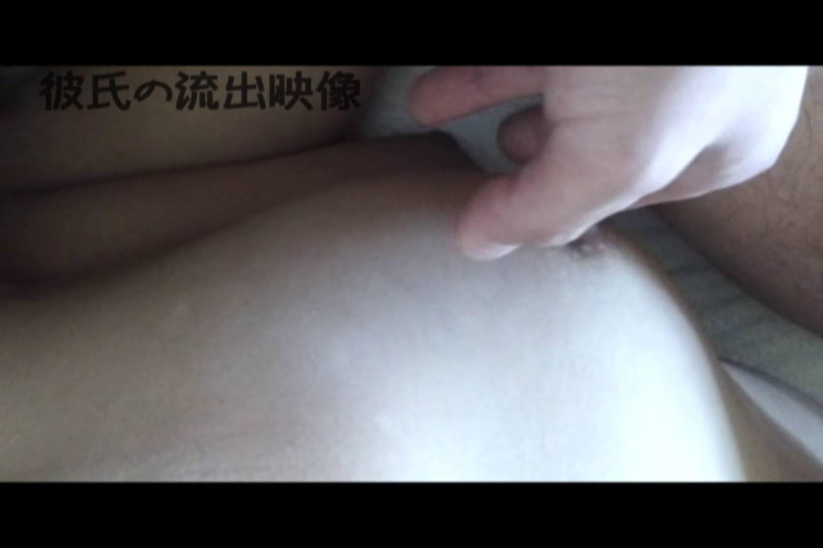 彼氏が流出 パイパン素人嬢のハメ撮り映像03 パイパン  81pic 56