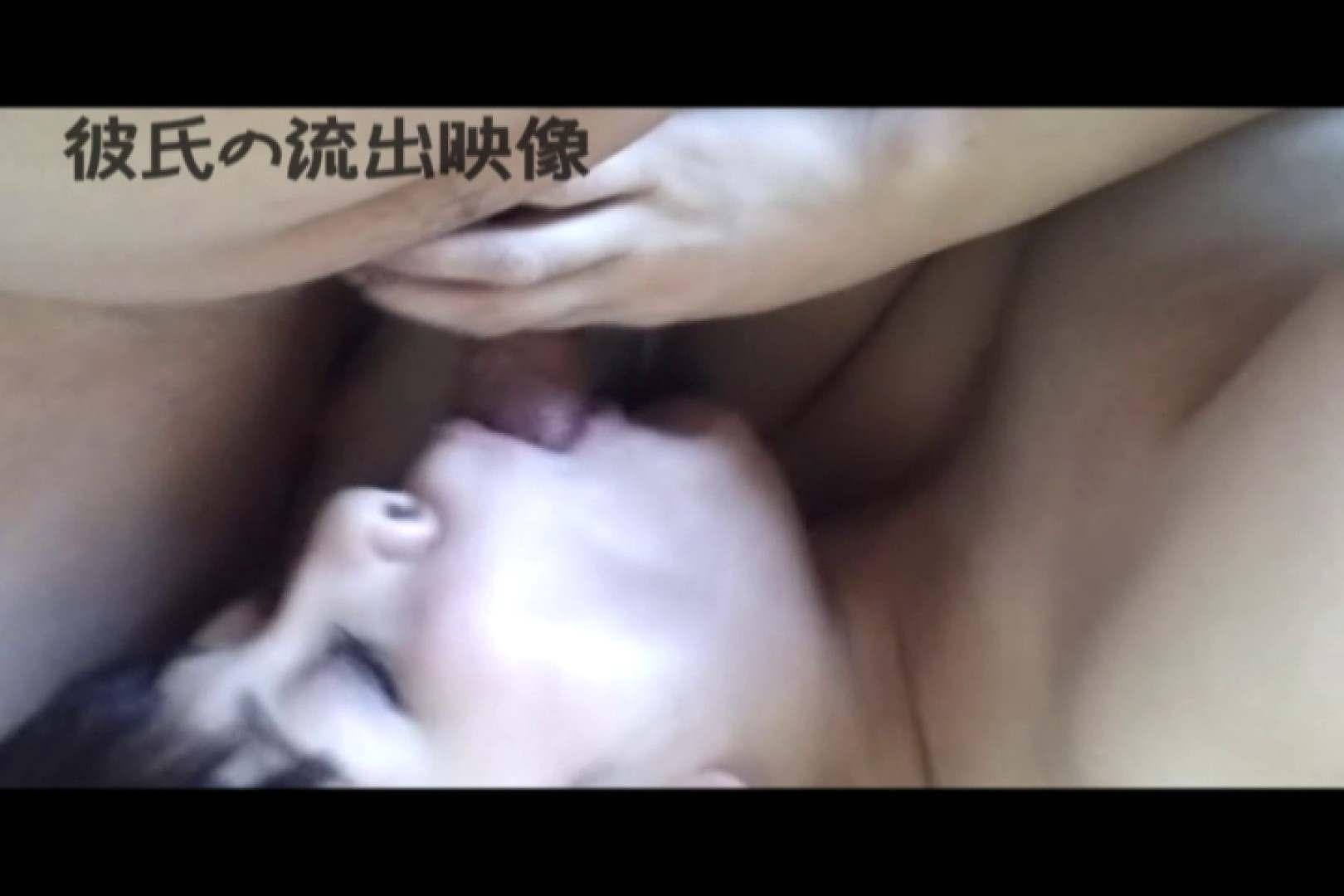 彼氏が流出 パイパン素人嬢のハメ撮り映像03 パイパン  81pic 60