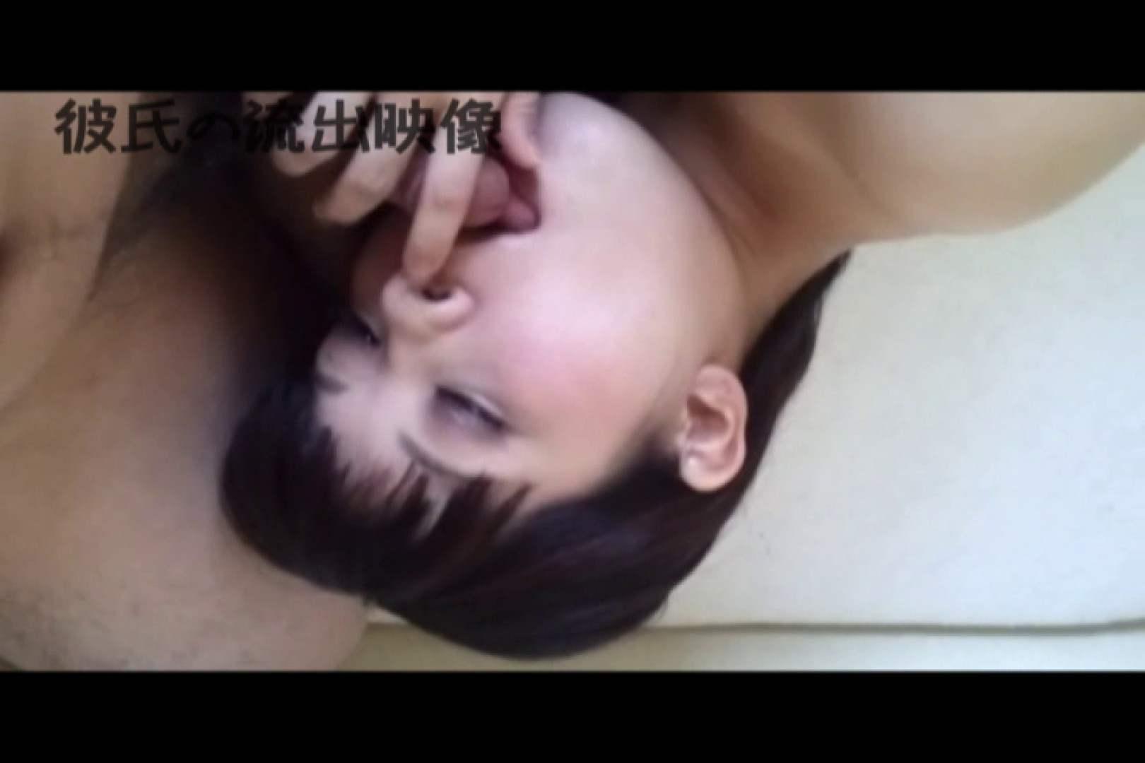 彼氏が流出 パイパン素人嬢のハメ撮り映像03 カップル AV無料 81pic 63