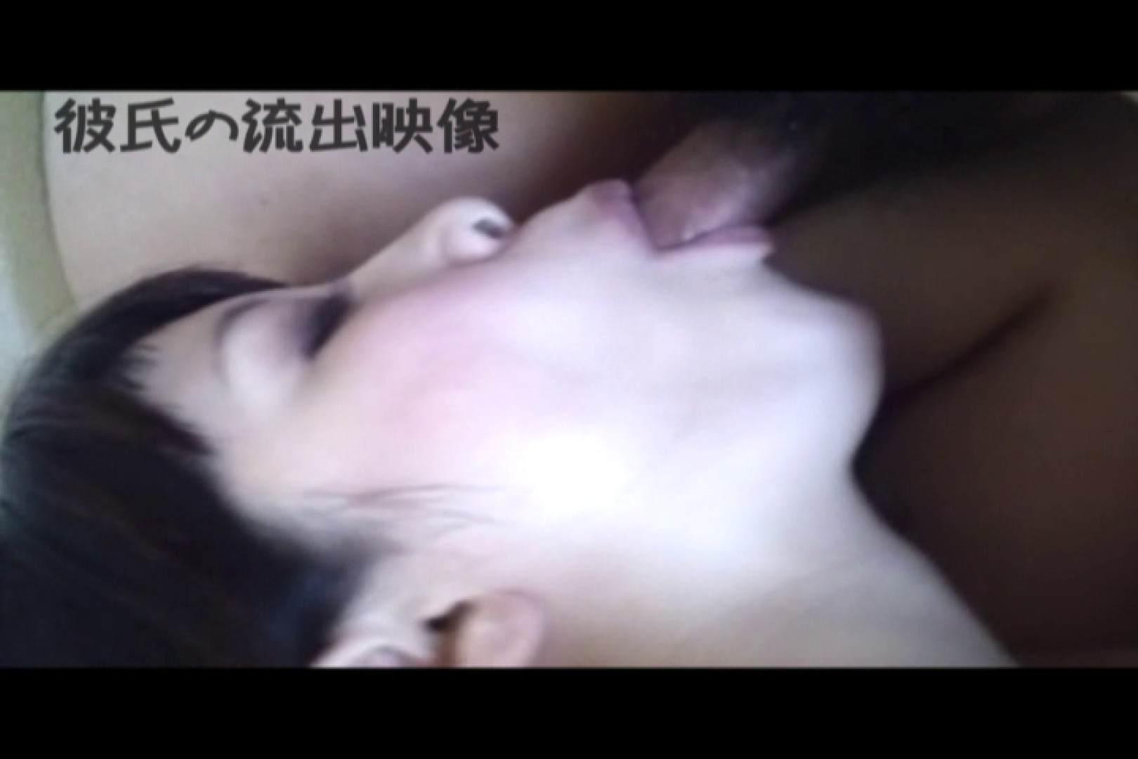 彼氏が流出 パイパン素人嬢のハメ撮り映像03 パイパン  81pic 72