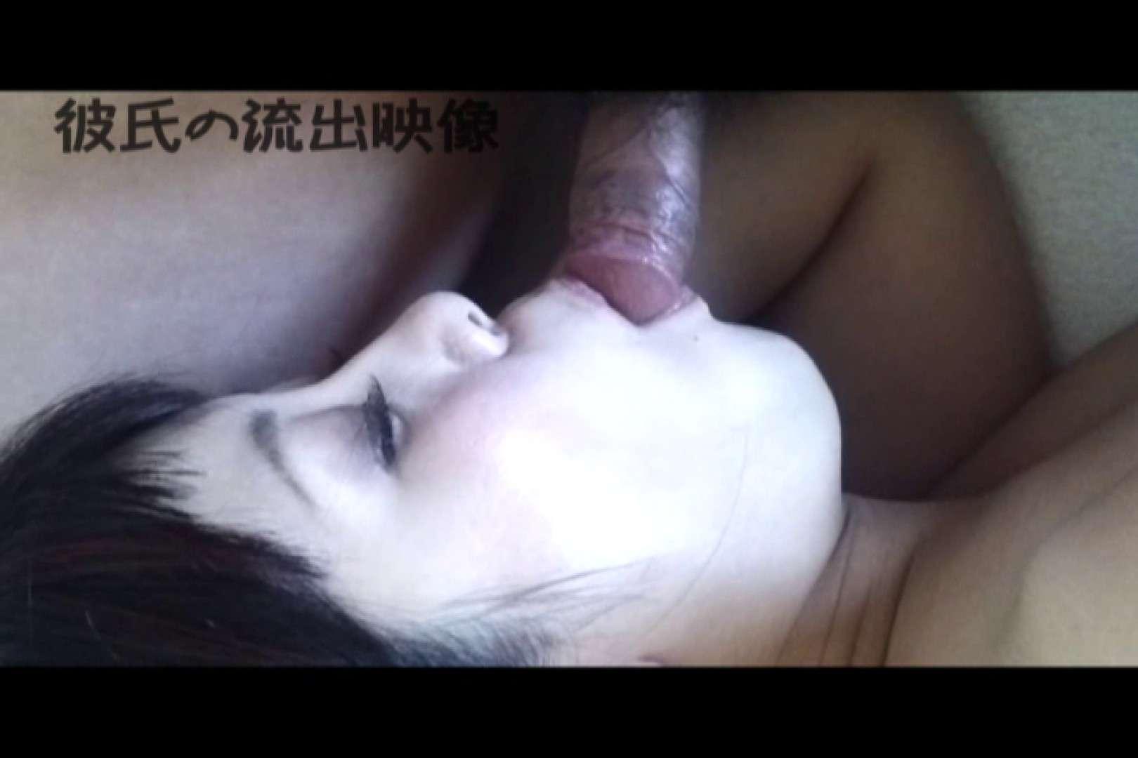 彼氏が流出 パイパン素人嬢のハメ撮り映像03 素人 オマンコ無修正動画無料 81pic 74