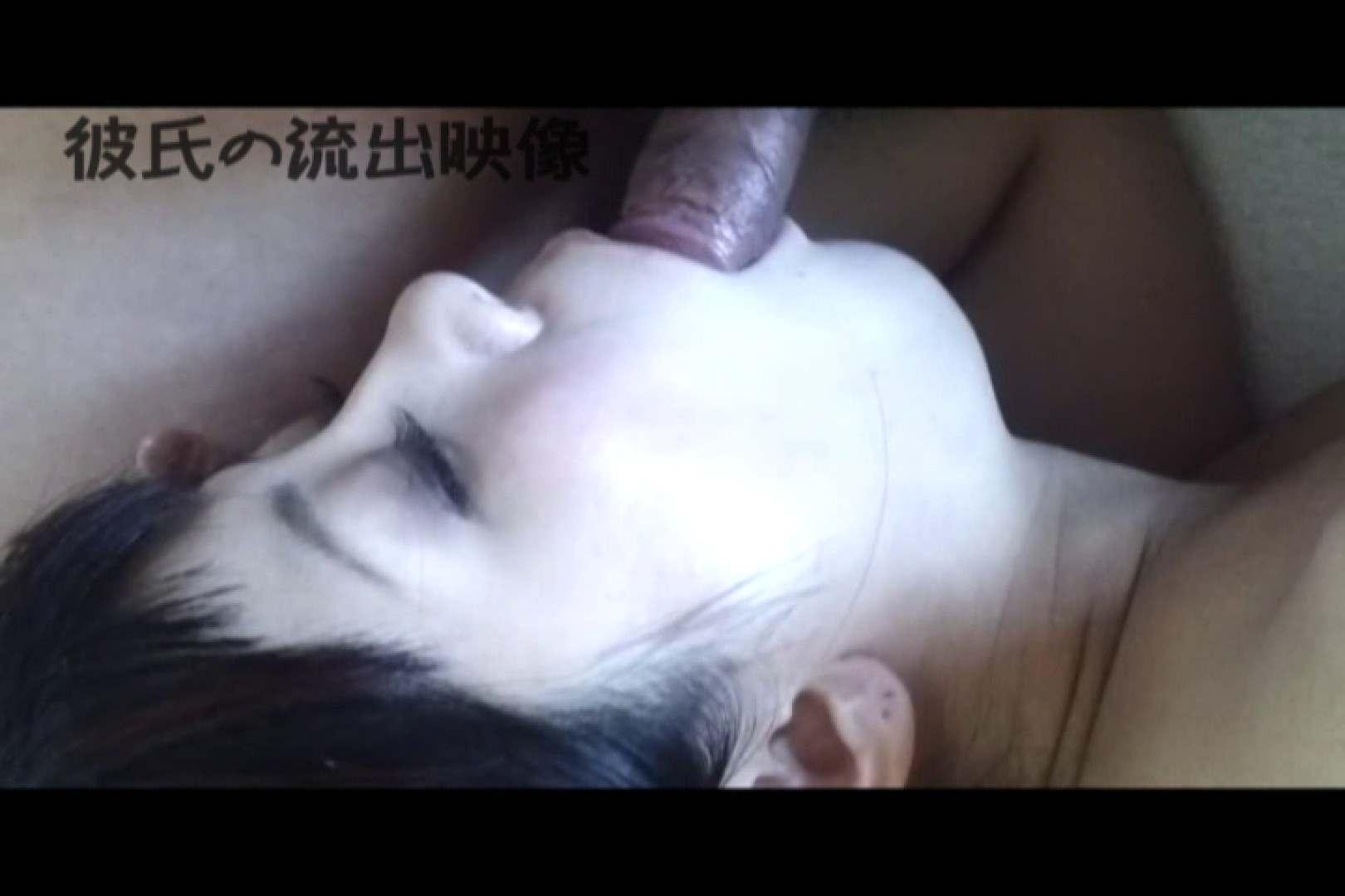 彼氏が流出 パイパン素人嬢のハメ撮り映像03 カップル AV無料 81pic 75