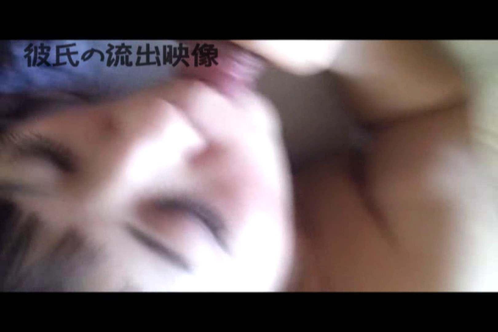 彼氏が流出 パイパン素人嬢のハメ撮り映像03 パイパン   0  81pic 77