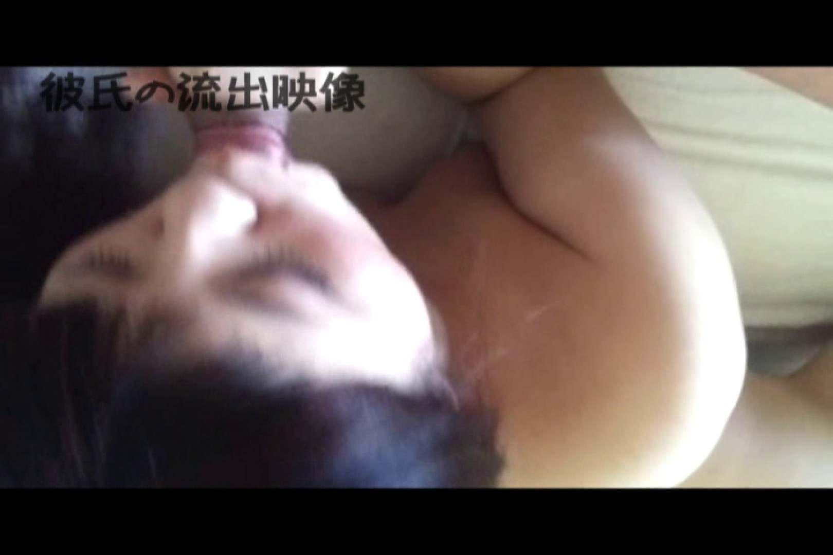 彼氏が流出 パイパン素人嬢のハメ撮り映像03 カップル AV無料 81pic 79