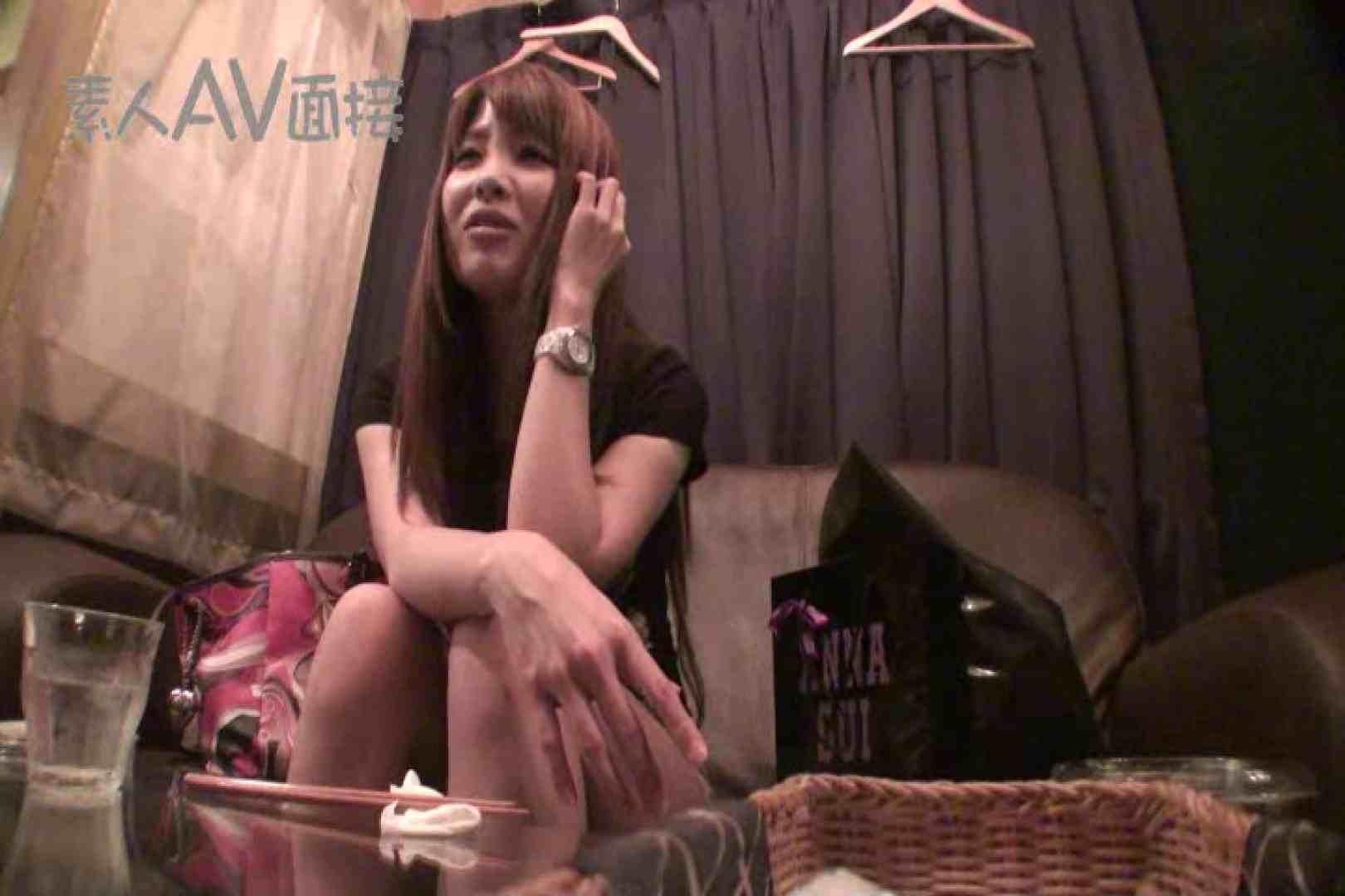 素人嬢がAV面接にやって来た。 仮名有花(ゆか) 素人 ヌード画像 77pic 14