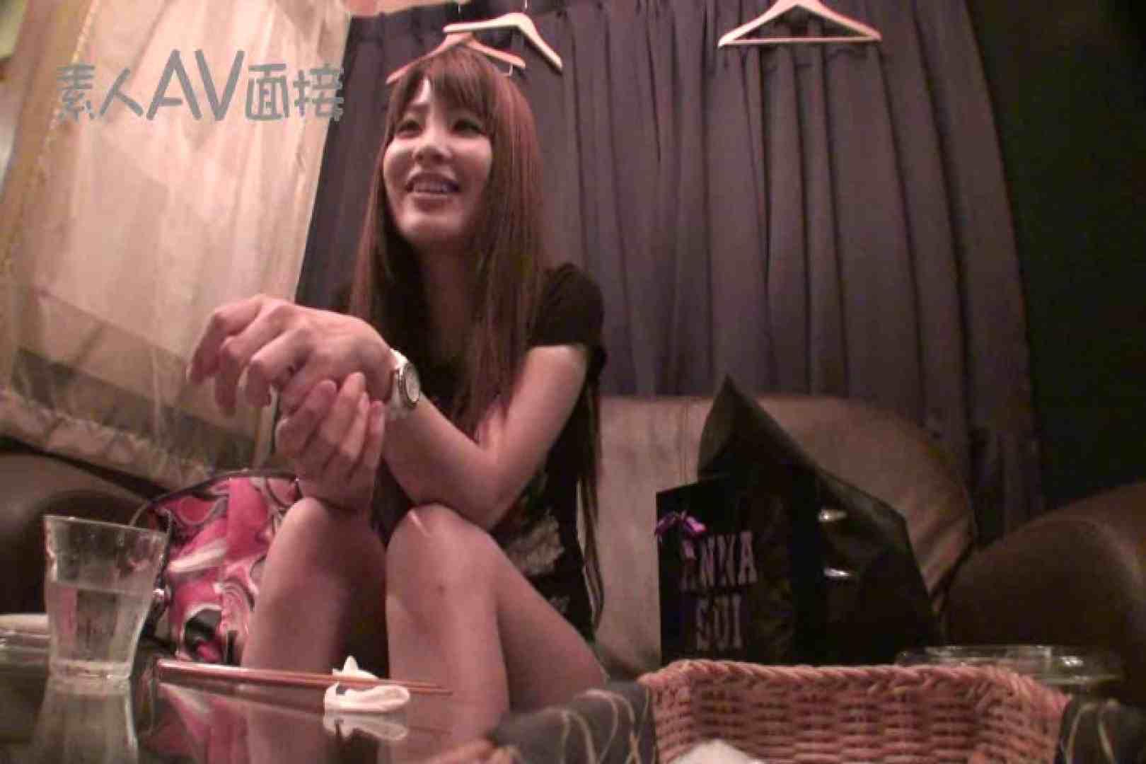 素人嬢がAV面接にやって来た。 仮名有花(ゆか) 本番 おめこ無修正動画無料 77pic 27