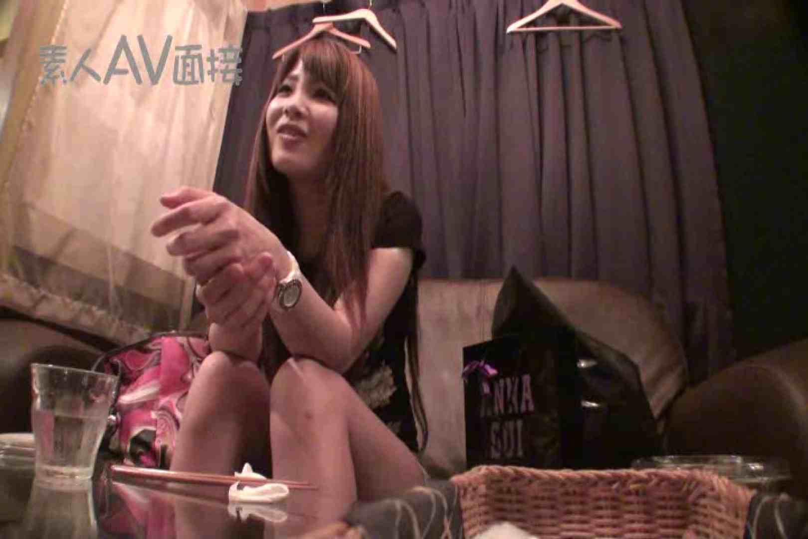 素人嬢がAV面接にやって来た。 仮名有花(ゆか) 素人 ヌード画像 77pic 30