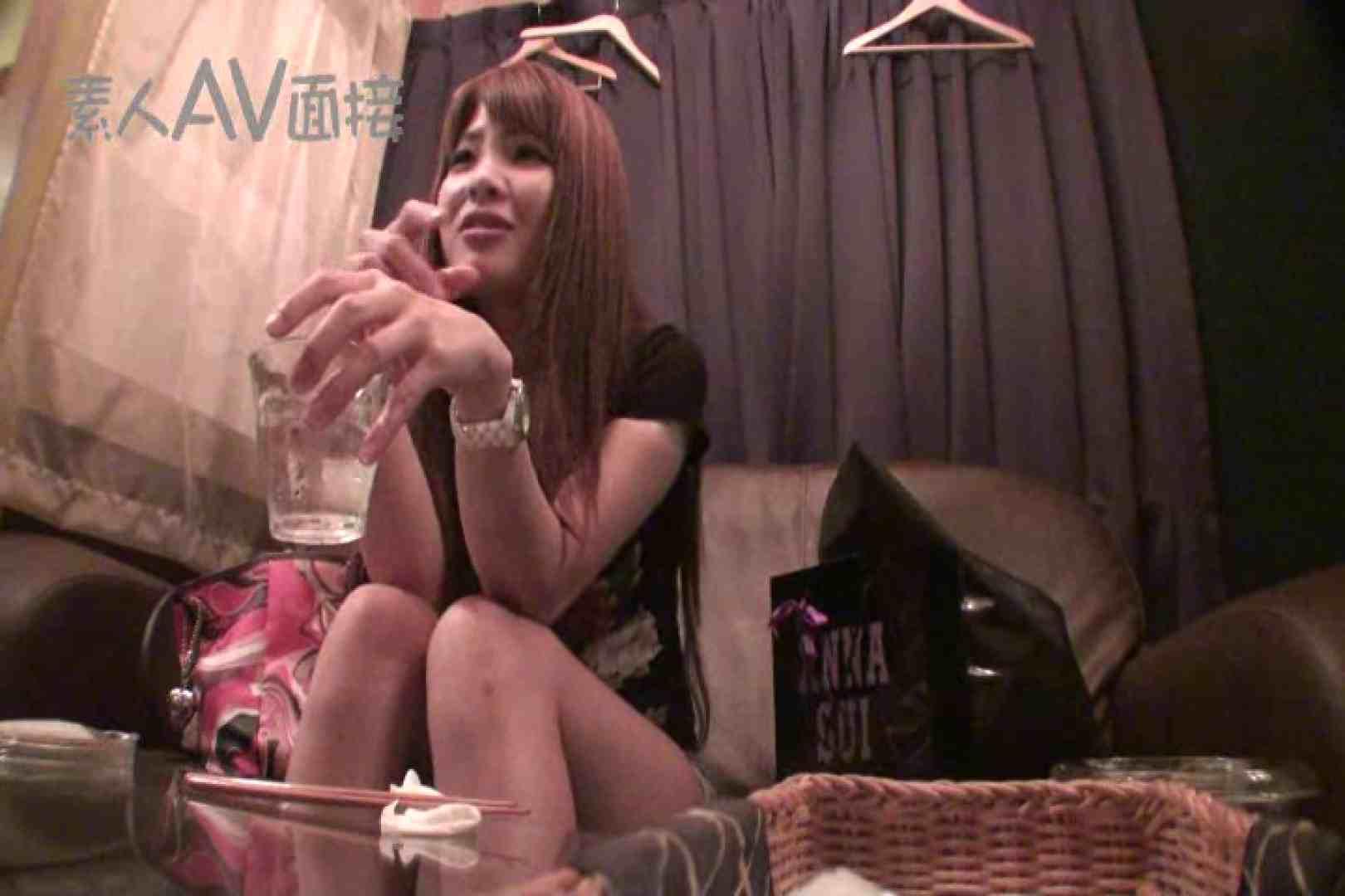 素人嬢がAV面接にやって来た。 仮名有花(ゆか) 本番 おめこ無修正動画無料 77pic 31