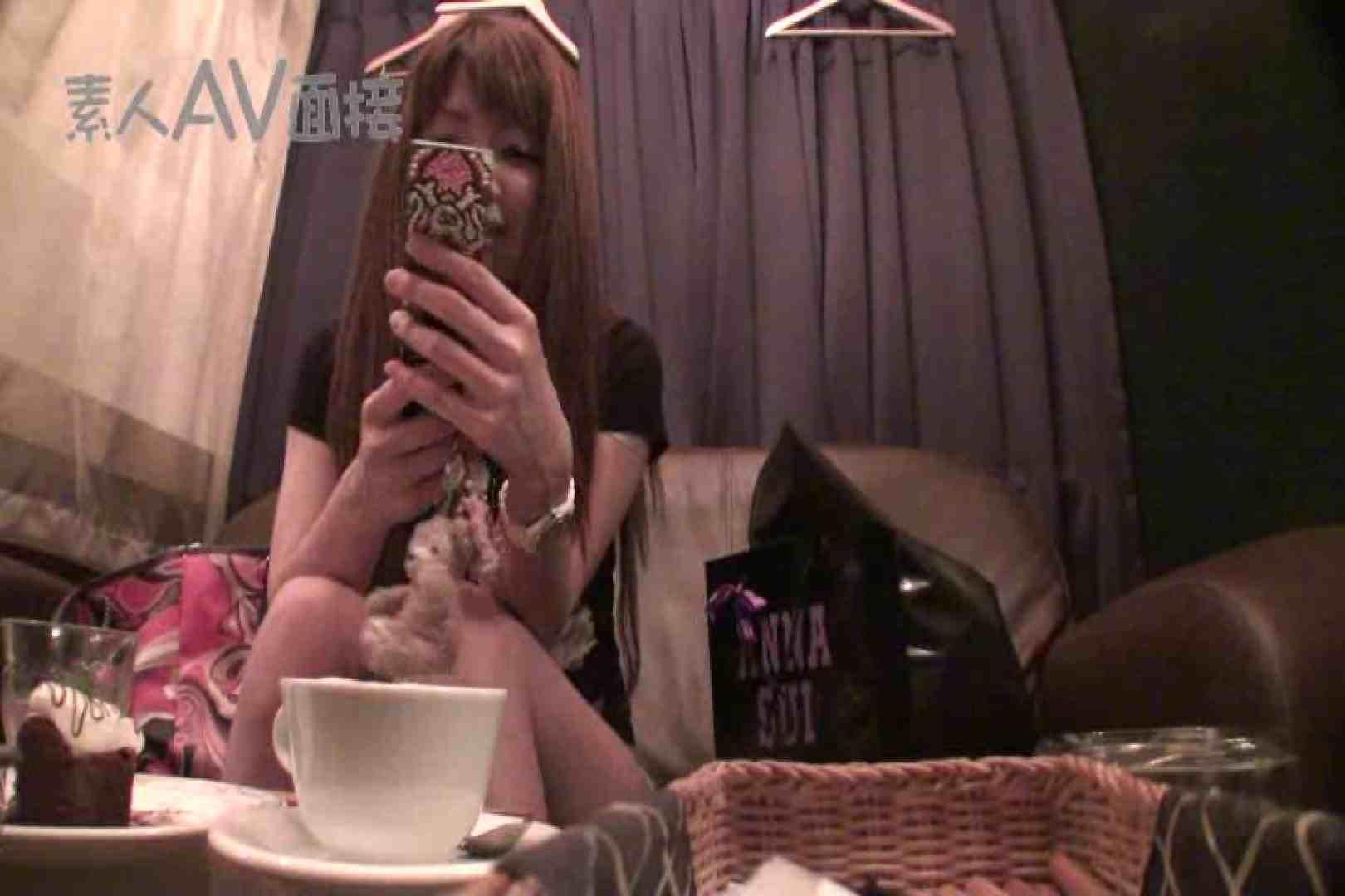 素人嬢がAV面接にやって来た。 仮名有花(ゆか) 本番 おめこ無修正動画無料 77pic 43