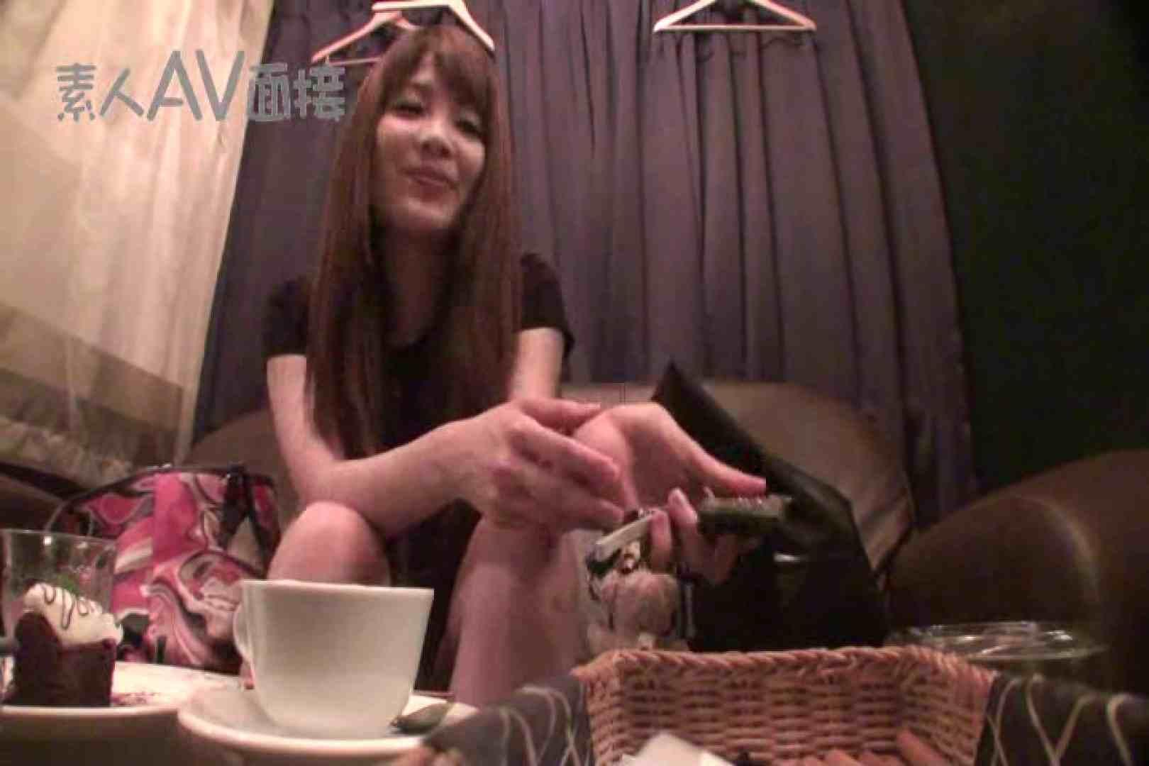 素人嬢がAV面接にやって来た。 仮名有花(ゆか) 本番 おめこ無修正動画無料 77pic 47