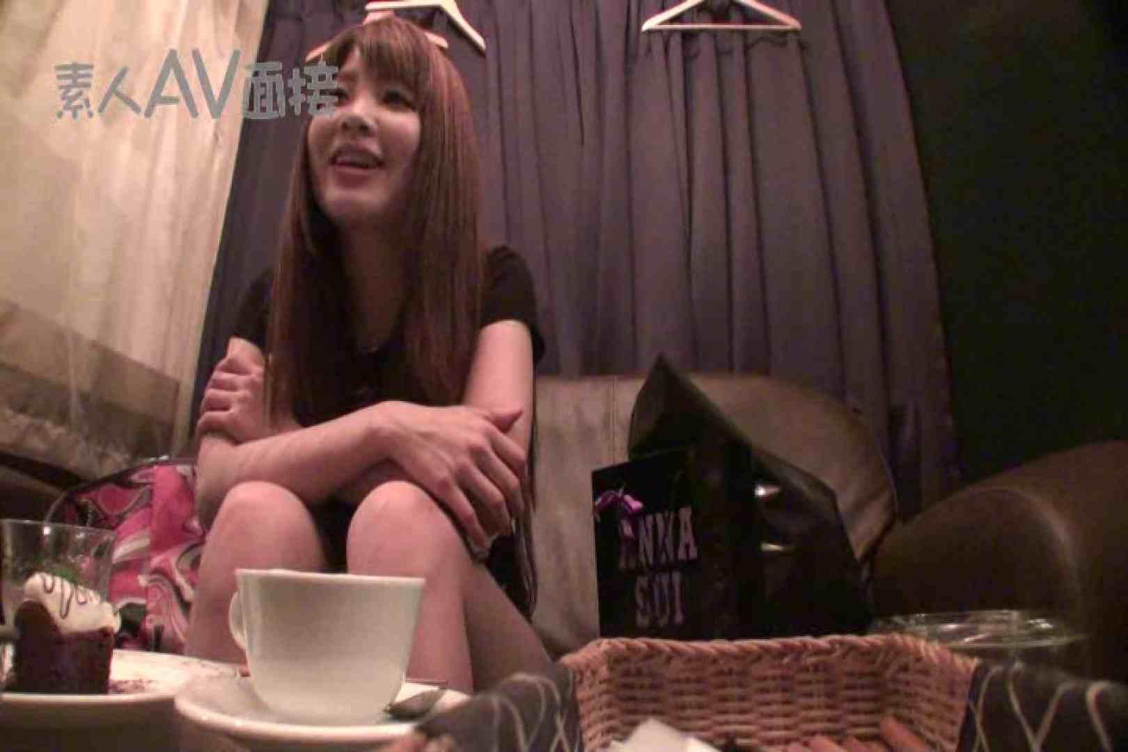 素人嬢がAV面接にやって来た。 仮名有花(ゆか) 本番 おめこ無修正動画無料 77pic 51