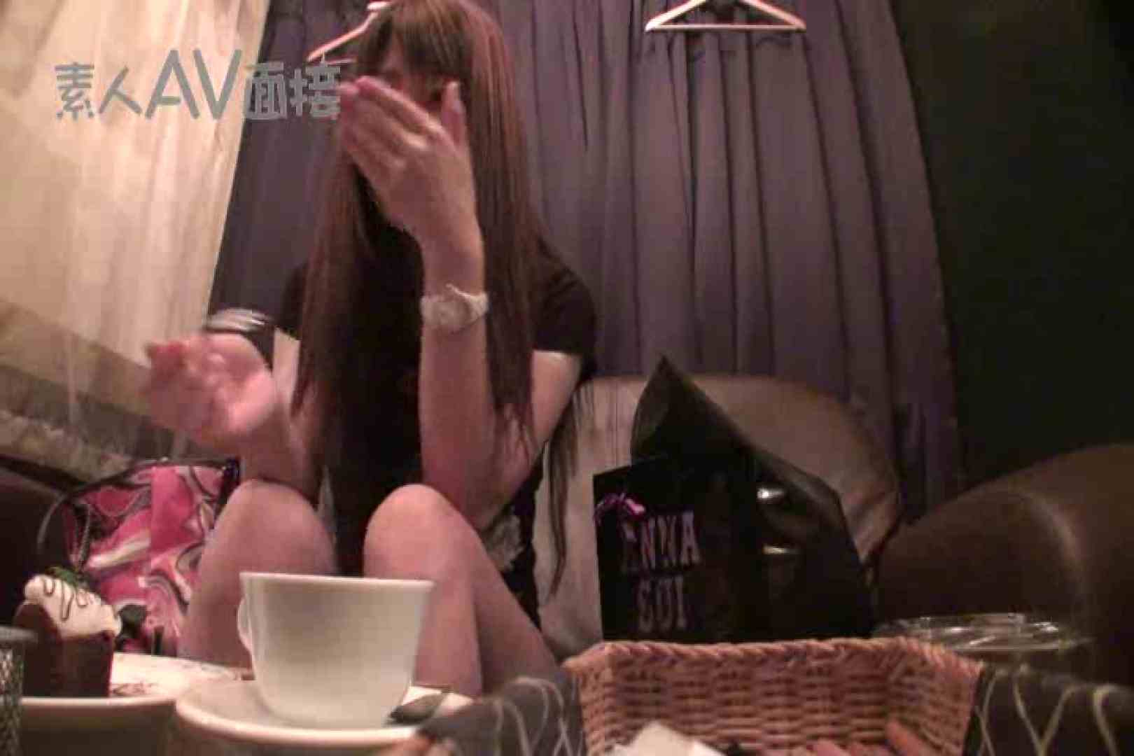 素人嬢がAV面接にやって来た。 仮名有花(ゆか) 本番 おめこ無修正動画無料 77pic 71