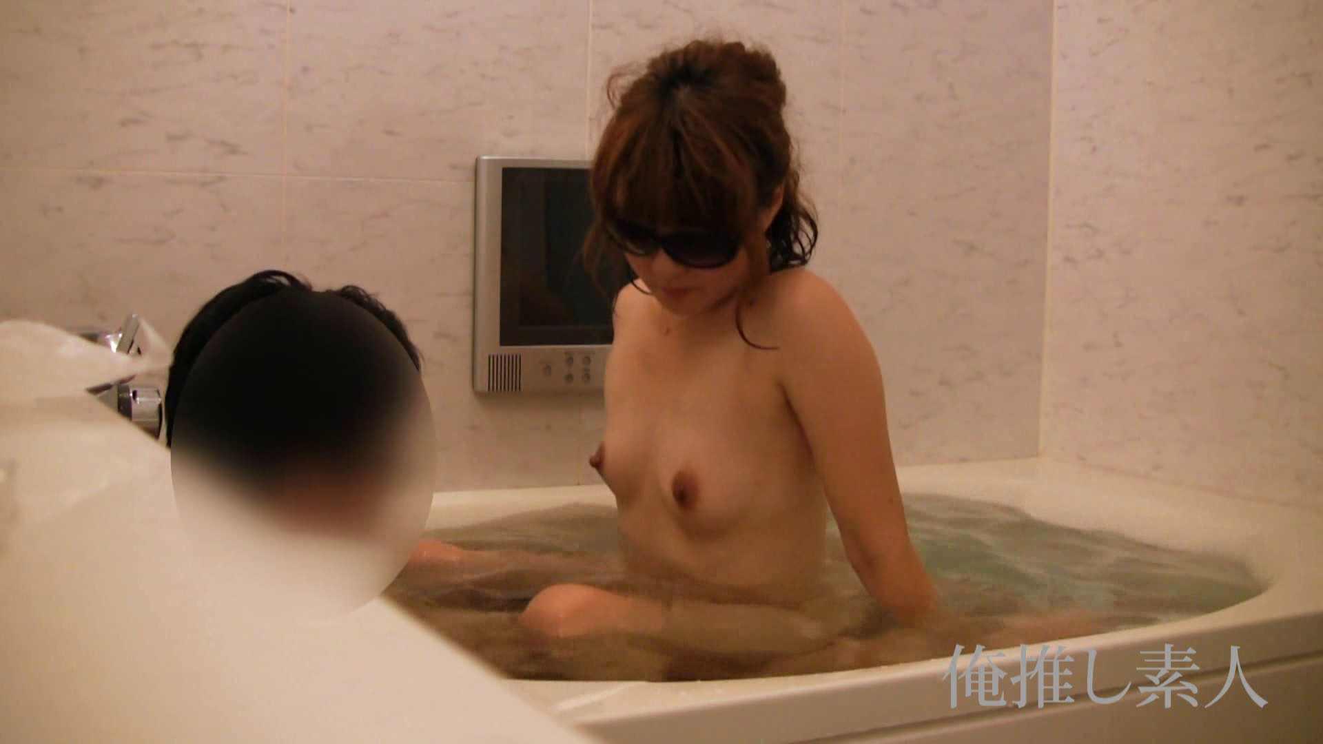 俺推し素人 キャバクラ嬢26歳久美vol4 HなOL オメコ無修正動画無料 91pic 46