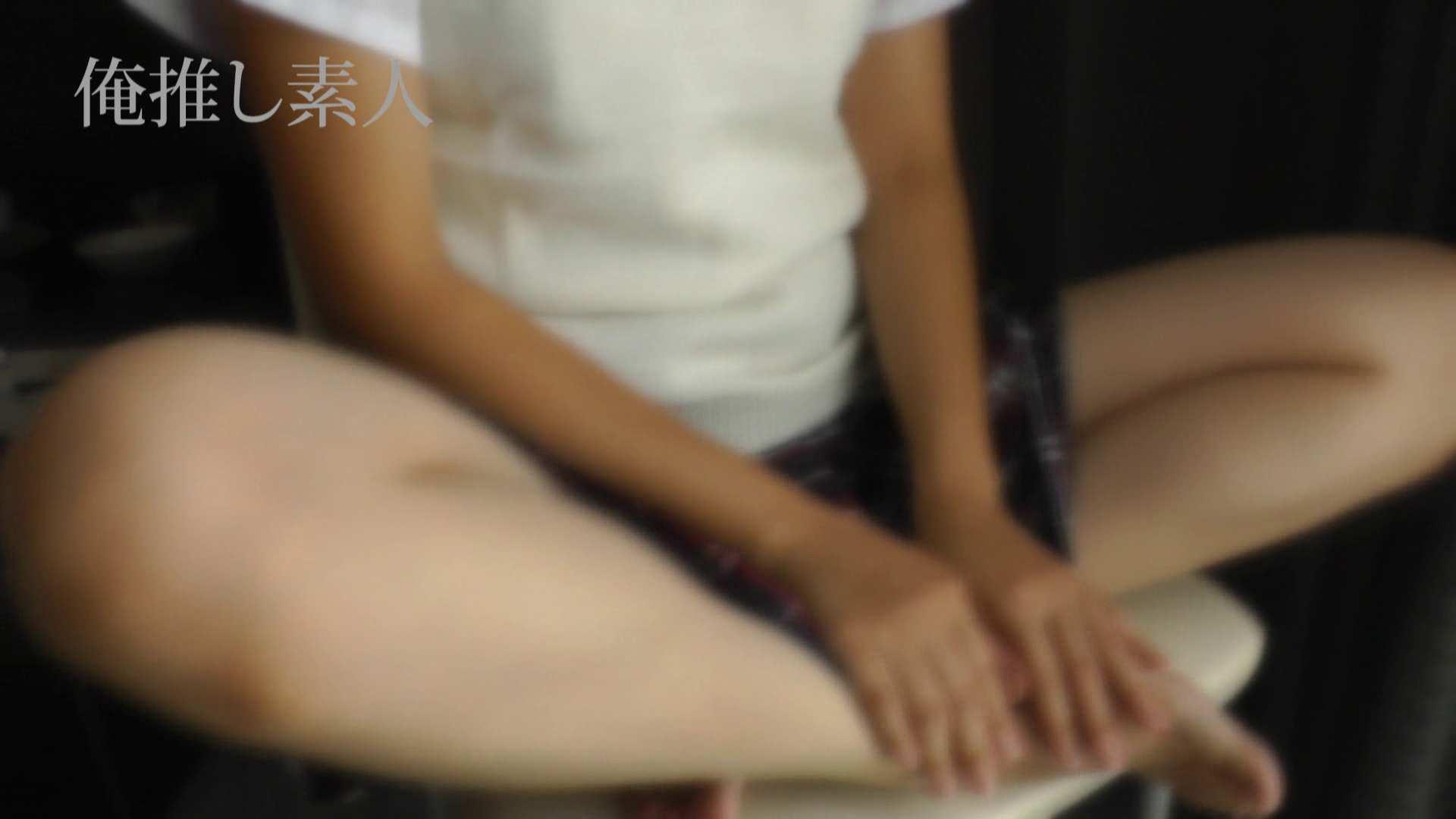 俺推し素人 キャバクラ嬢26歳久美vol6 投稿 性交動画流出 100pic 18