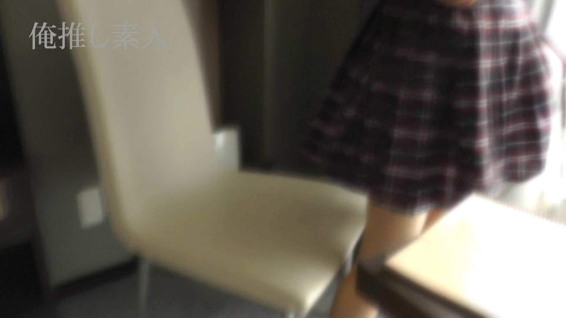 俺推し素人 キャバクラ嬢26歳久美vol6 フェラチオシーン すけべAV動画紹介 100pic 19