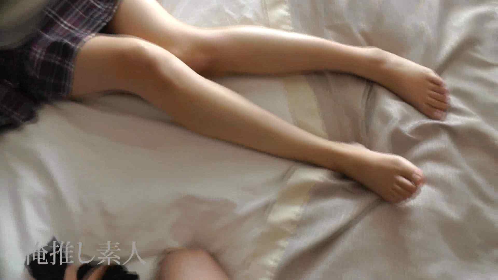 俺推し素人 キャバクラ嬢26歳久美vol6 コスプレガール おまんこ無修正動画無料 100pic 34
