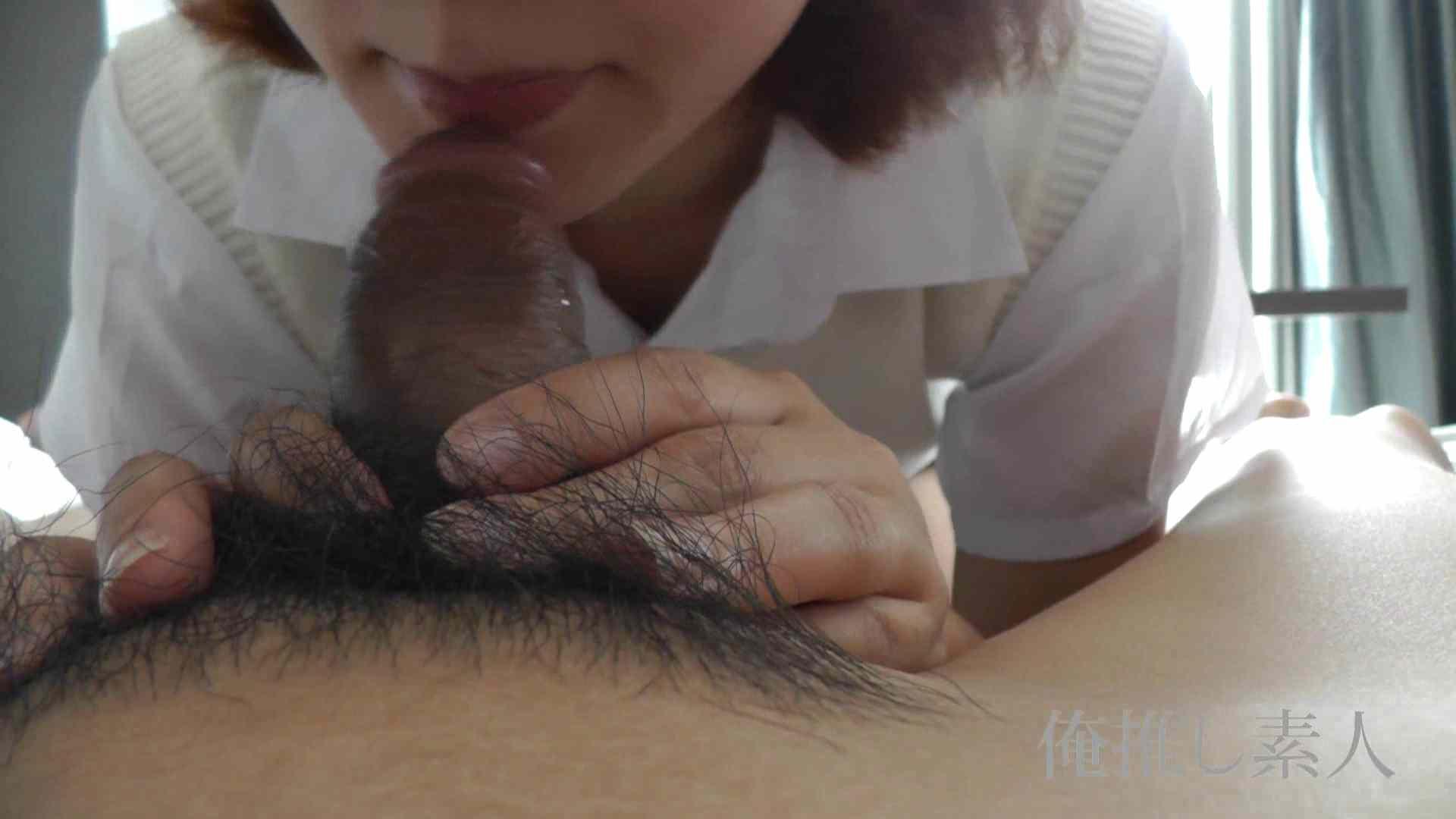 俺推し素人 キャバクラ嬢26歳久美vol6 コスプレガール おまんこ無修正動画無料 100pic 55