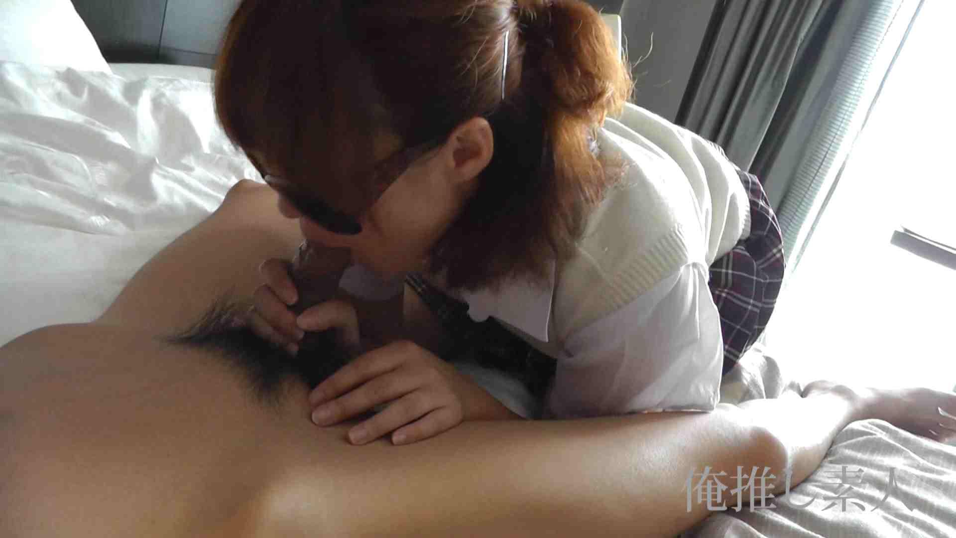 俺推し素人 キャバクラ嬢26歳久美vol6 おっぱい セックス画像 100pic 59