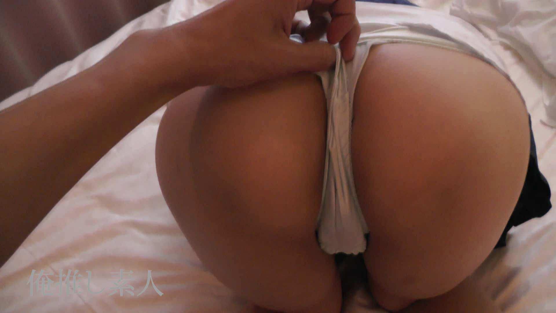 俺推し素人 EカップシングルマザーOL30歳瑤子vol4 0  113pic 20