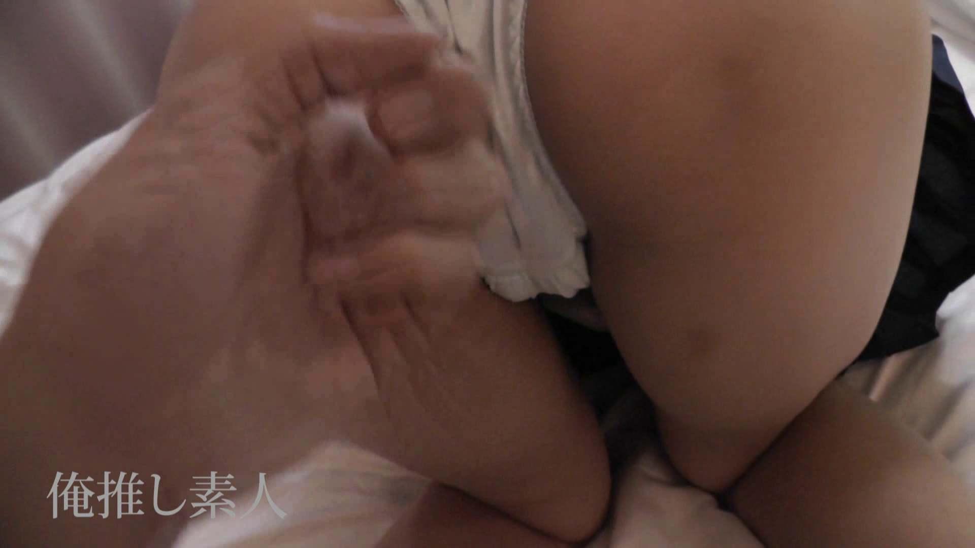 俺推し素人 EカップシングルマザーOL30歳瑤子vol4 HなOL すけべAV動画紹介 113pic 22