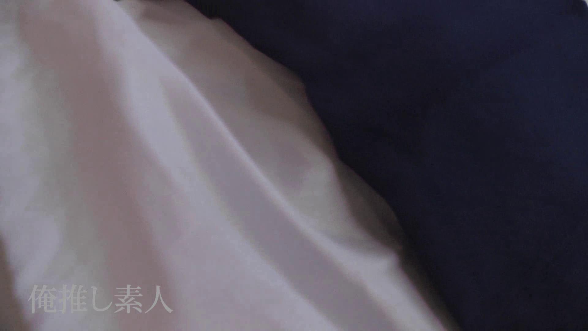 俺推し素人 EカップシングルマザーOL30歳瑤子vol4 素人 オメコ無修正動画無料 113pic 28