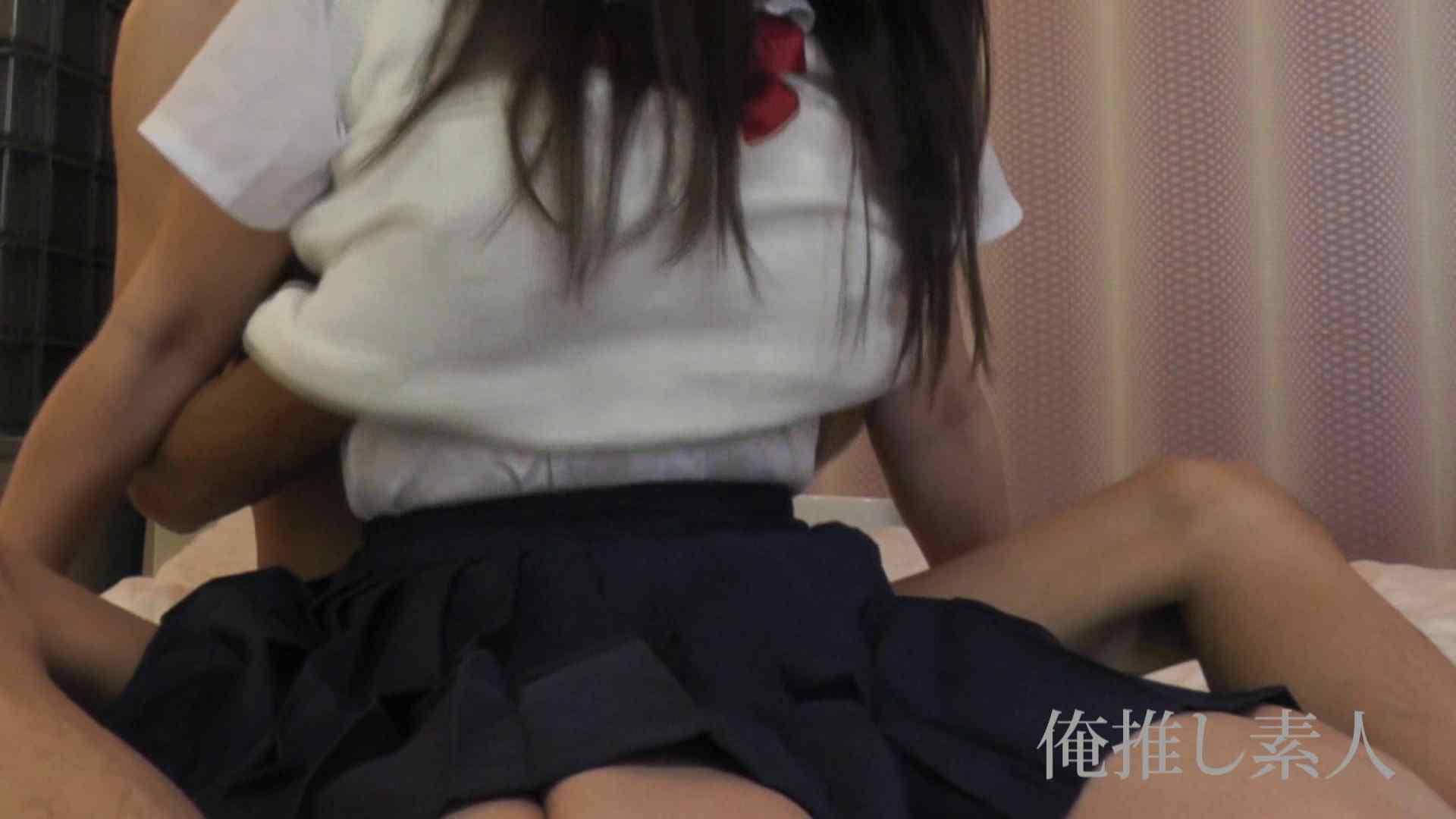俺推し素人 EカップシングルマザーOL30歳瑤子vol4 0   0  113pic 36