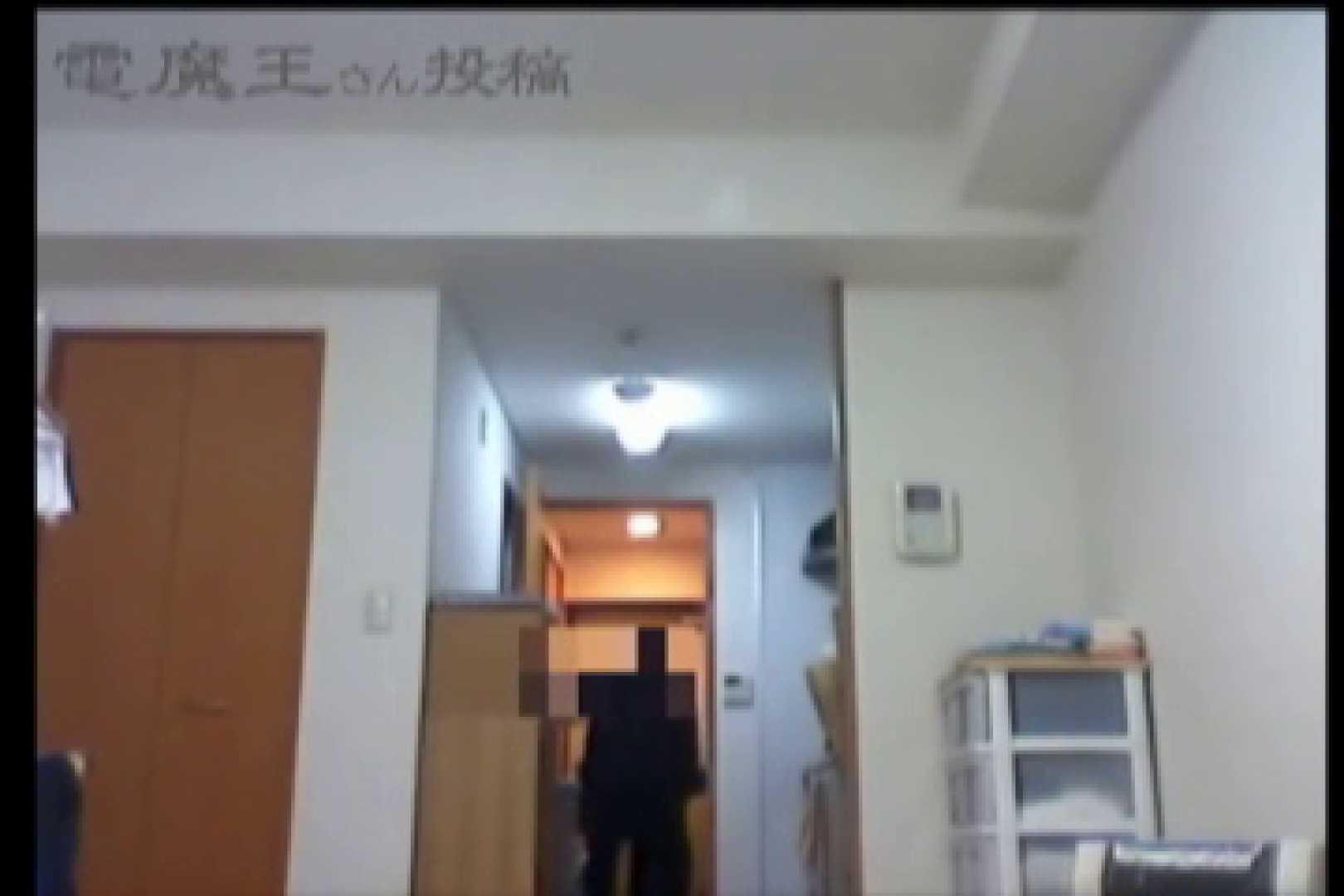 電魔王さんの「隠撮の部屋」ミーナ 隠撮 すけべAV動画紹介 105pic 2