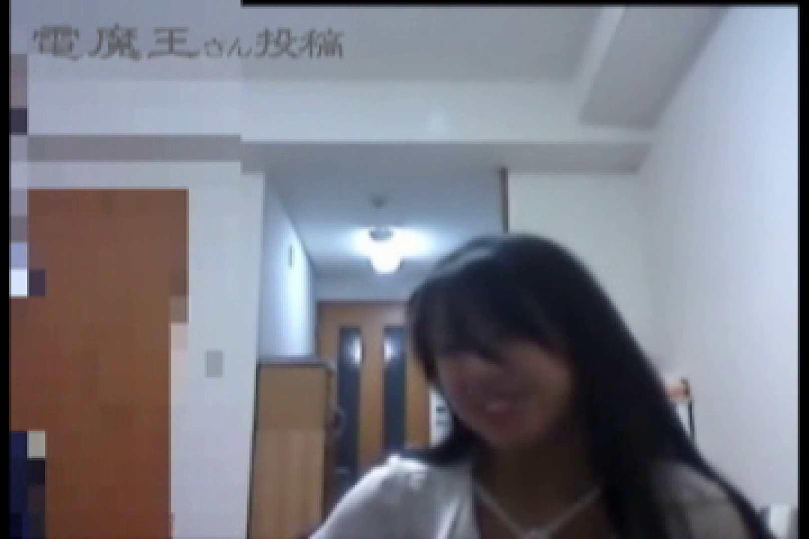 電魔王さんの「隠撮の部屋」ミーナ 隠撮 すけべAV動画紹介 105pic 14