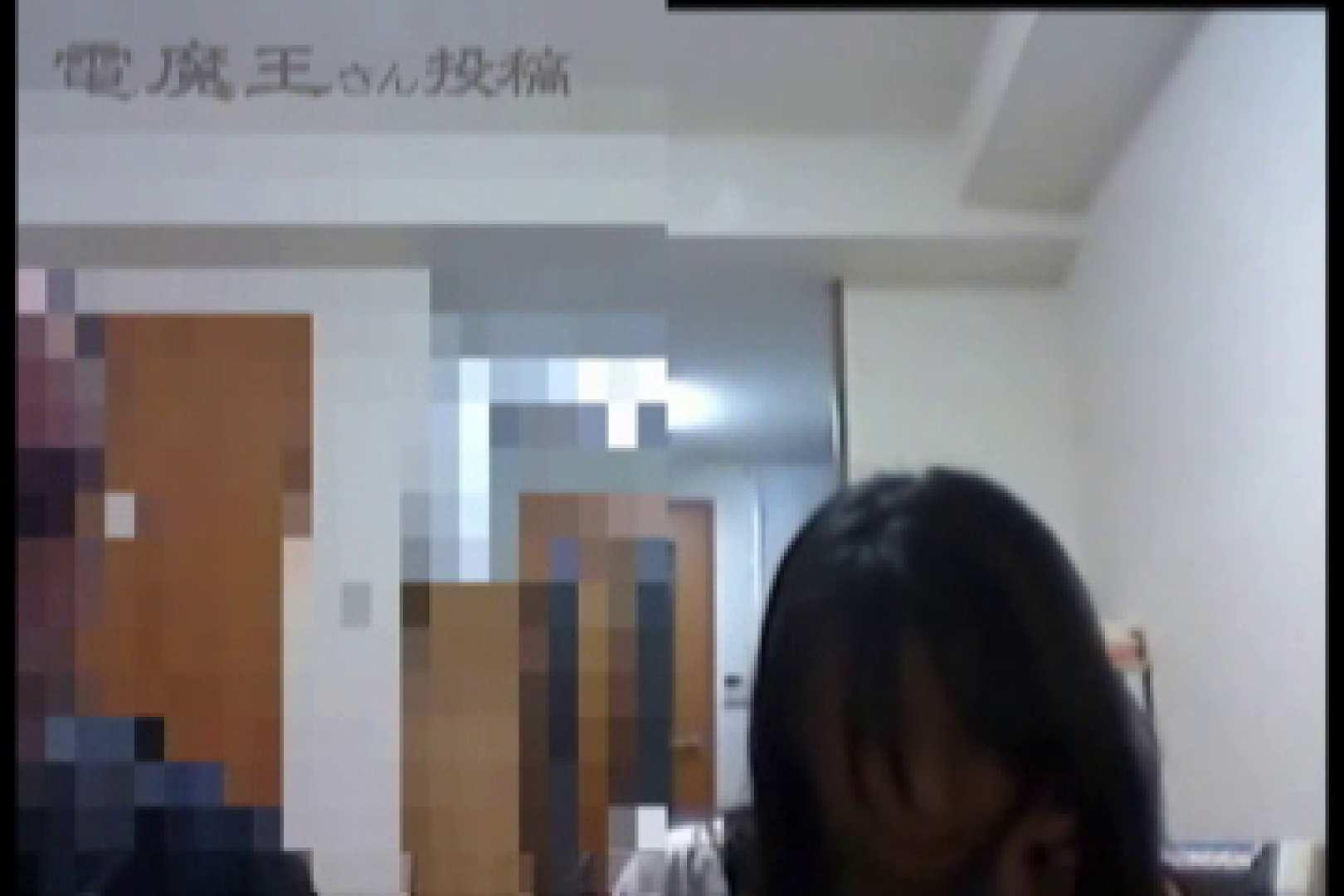 電魔王さんの「隠撮の部屋」ミーナ 隠撮 すけべAV動画紹介 105pic 26