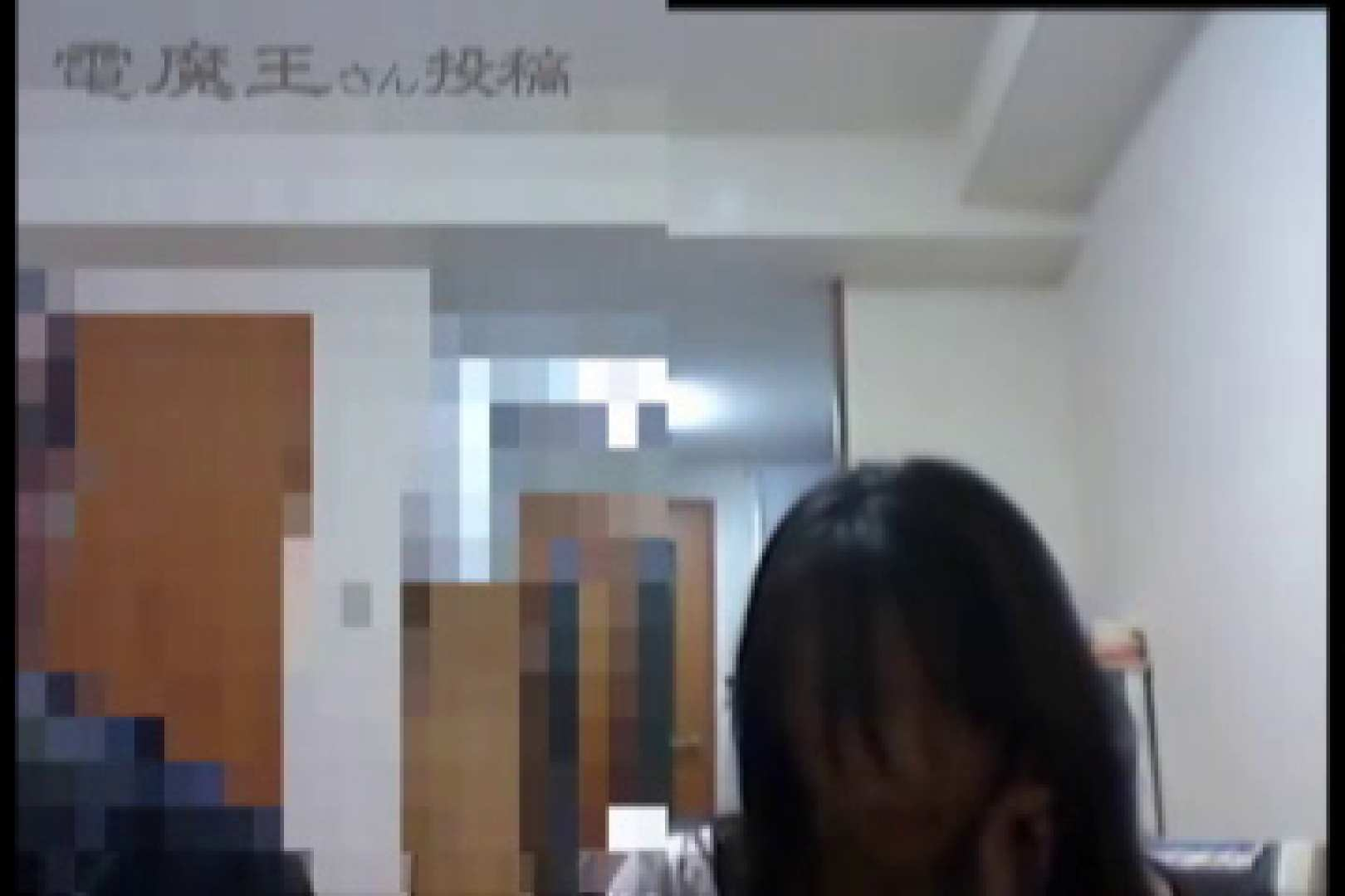 電魔王さんの「隠撮の部屋」ミーナ 0  105pic 27