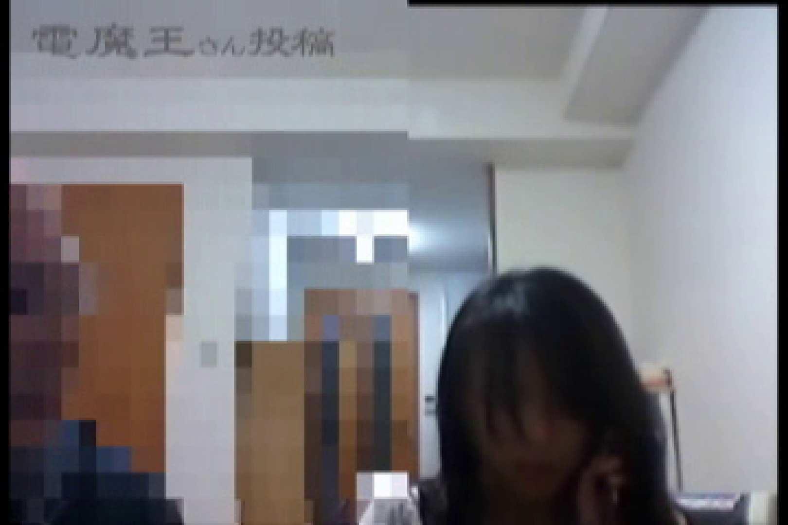 電魔王さんの「隠撮の部屋」ミーナ 0 | 0  105pic 28