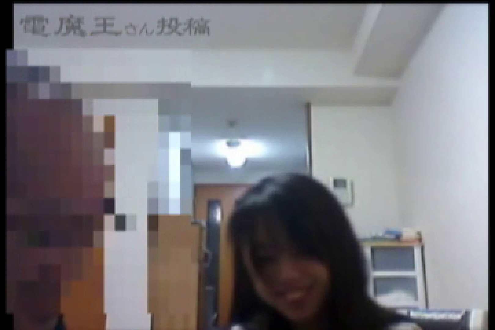 電魔王さんの「隠撮の部屋」ミーナ 0 | 0  105pic 34