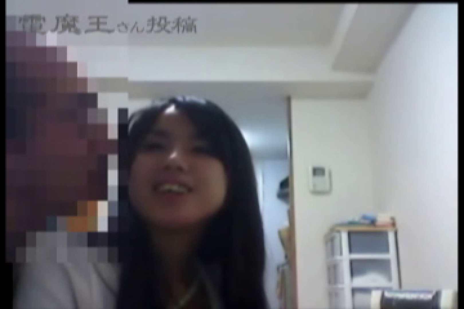電魔王さんの「隠撮の部屋」ミーナ 0 | 0  105pic 58