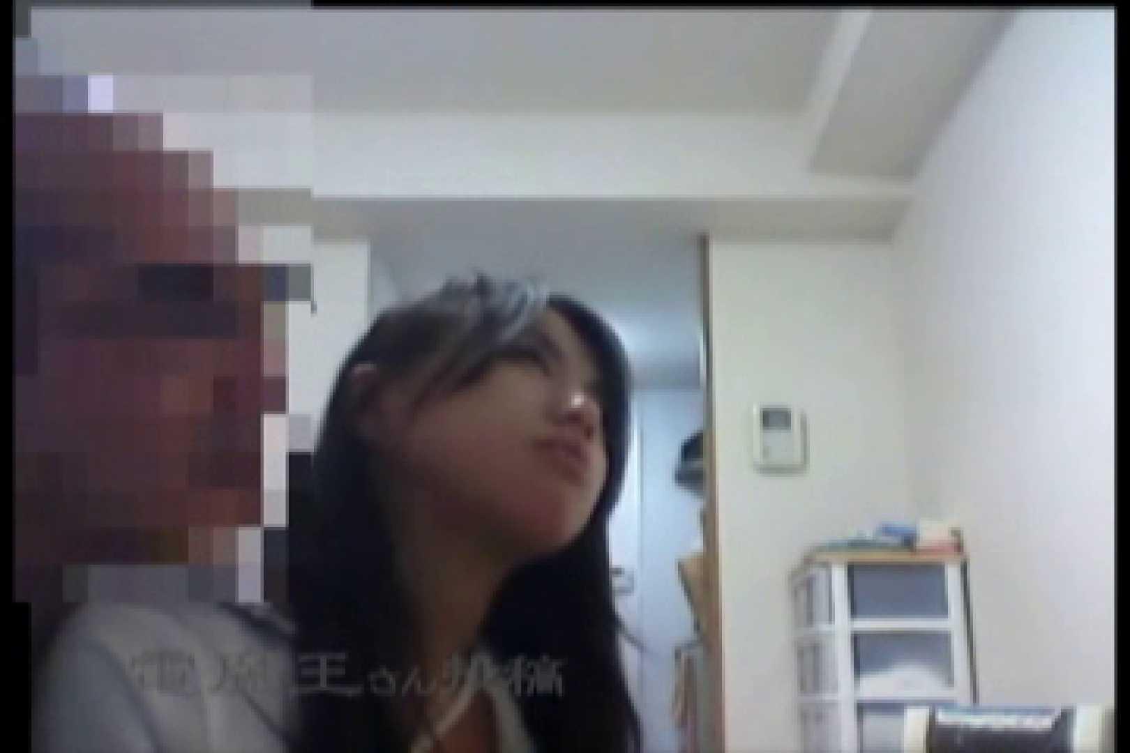 電魔王さんの「隠撮の部屋」ミーナ 隠撮 すけべAV動画紹介 105pic 62