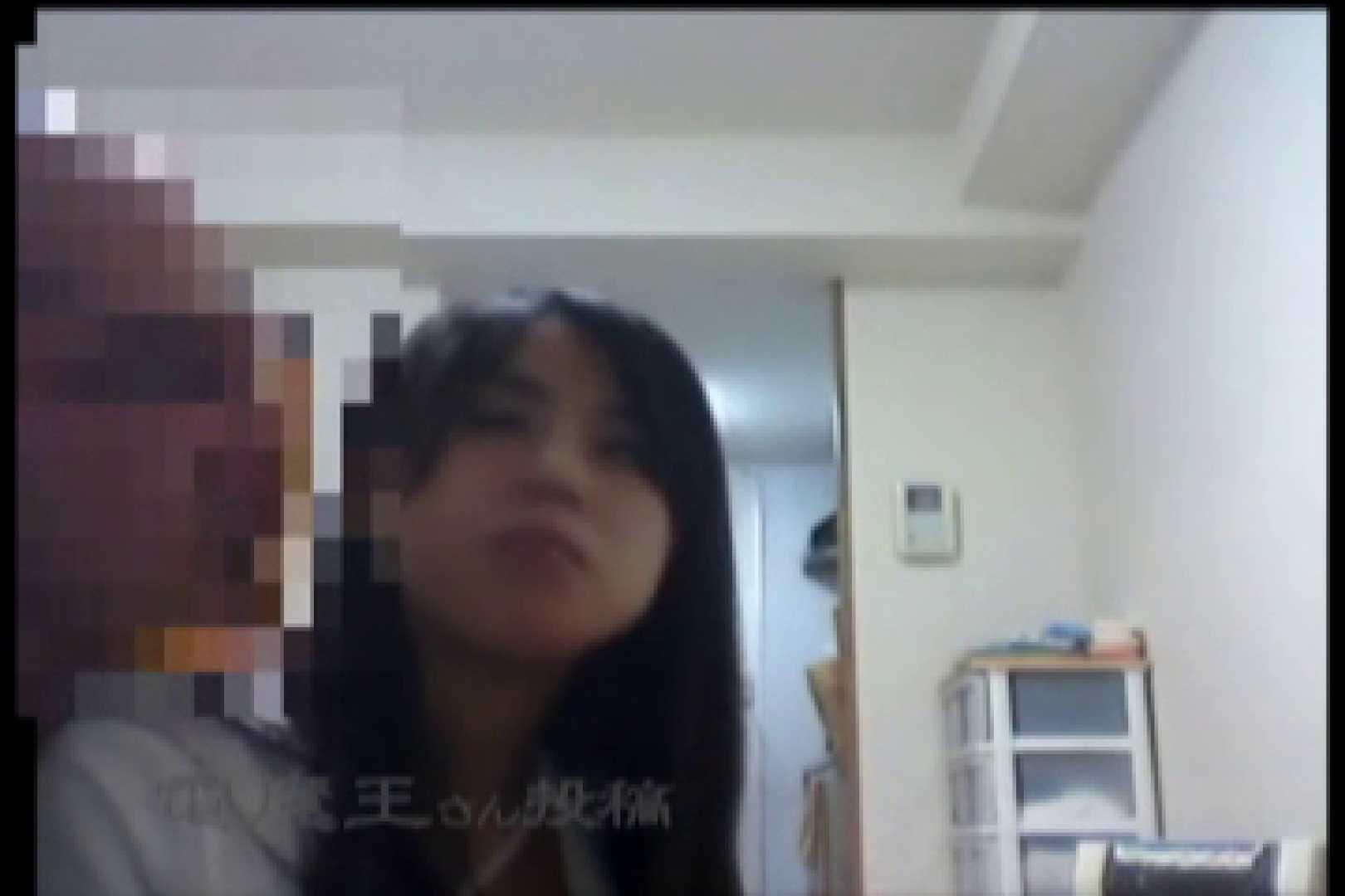 電魔王さんの「隠撮の部屋」ミーナ 隠撮 すけべAV動画紹介 105pic 65