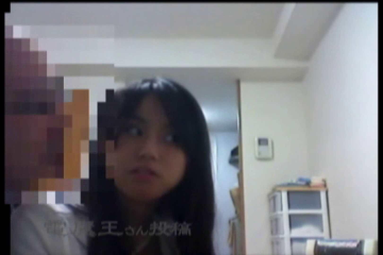 電魔王さんの「隠撮の部屋」ミーナ 0  105pic 66