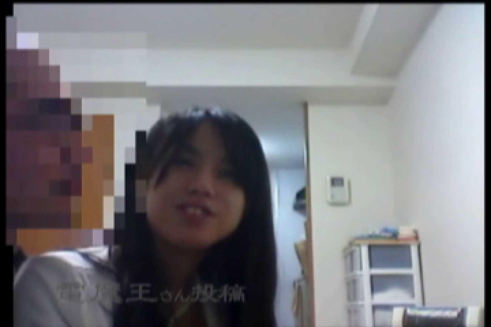 電魔王さんの「隠撮の部屋」ミーナ 0  105pic 69