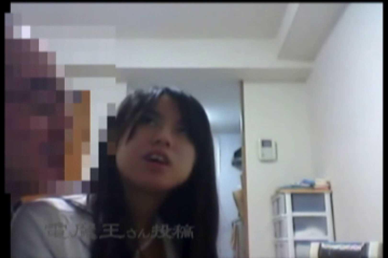 電魔王さんの「隠撮の部屋」ミーナ 0 | 0  105pic 70