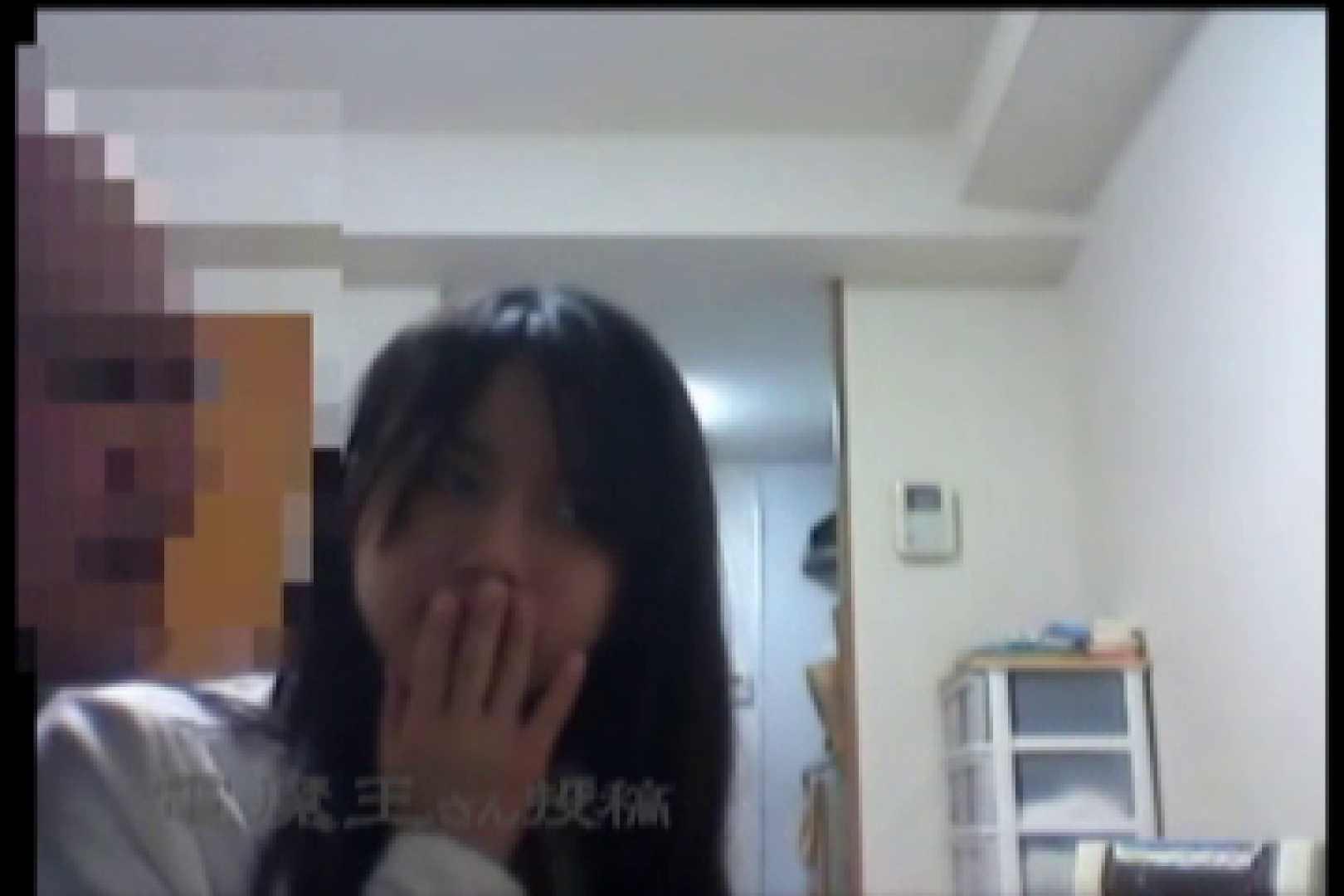 電魔王さんの「隠撮の部屋」ミーナ 0 | 0  105pic 76
