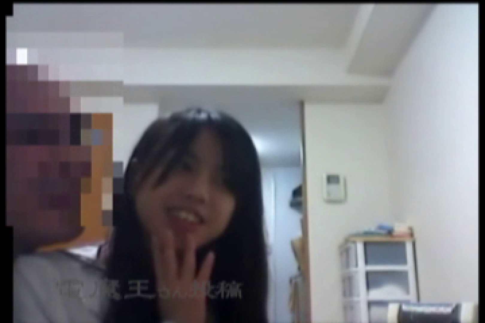 電魔王さんの「隠撮の部屋」ミーナ 隠撮 すけべAV動画紹介 105pic 77