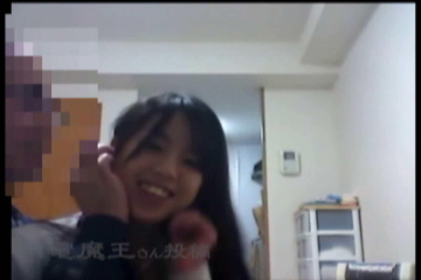 電魔王さんの「隠撮の部屋」ミーナ 0 | 0  105pic 79